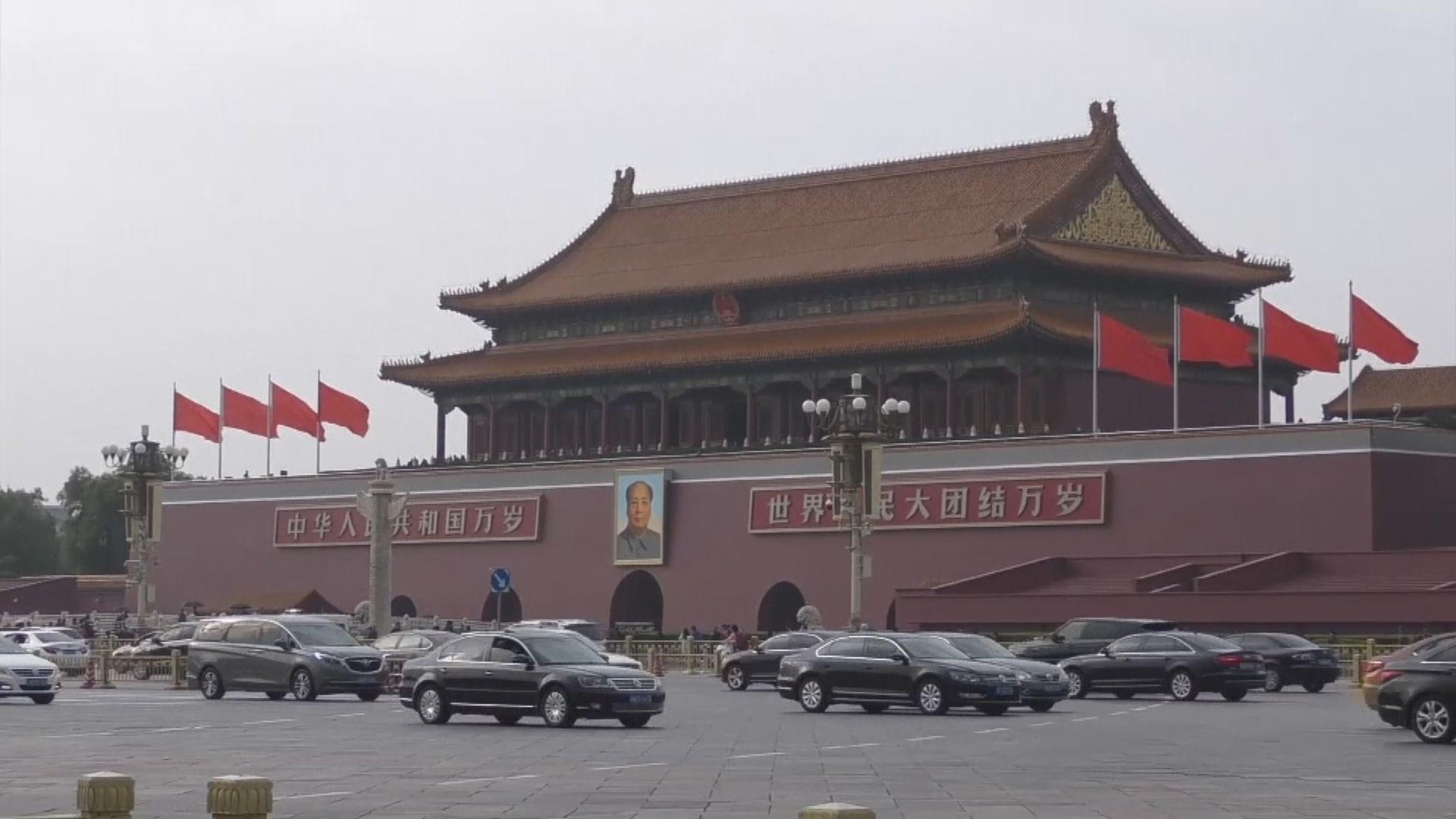 美國報告指中國崛起是對美國國家安全的頭號威脅