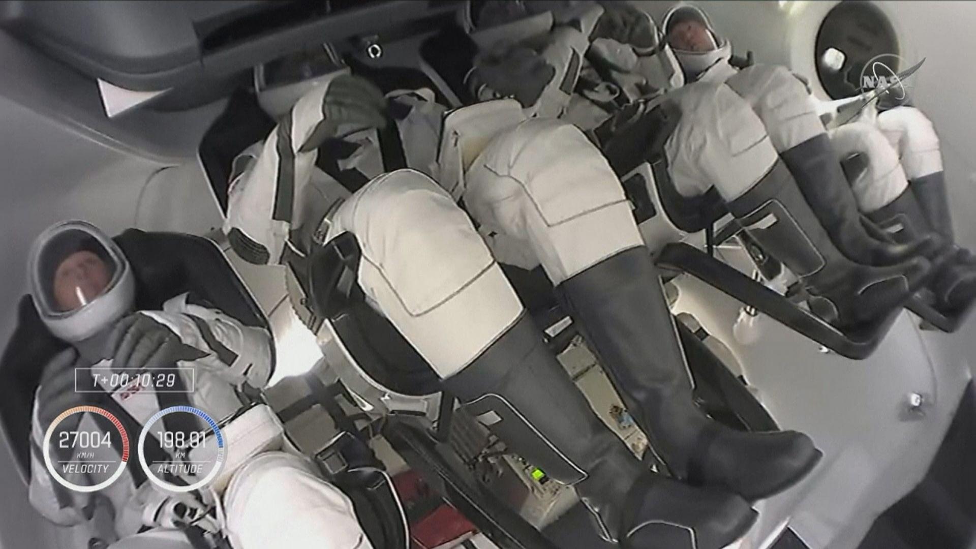 太空人將龍飛船命名為堅韌號 反映今年世界挑戰