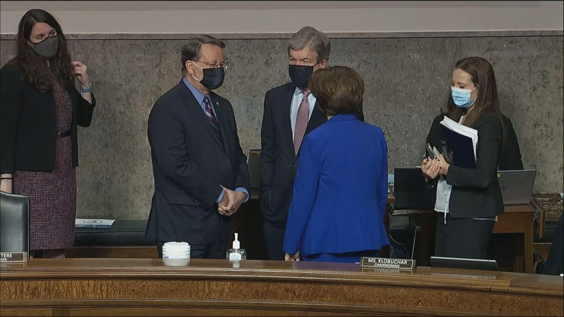 美國參院舉行聽證會討論衝擊國會事件