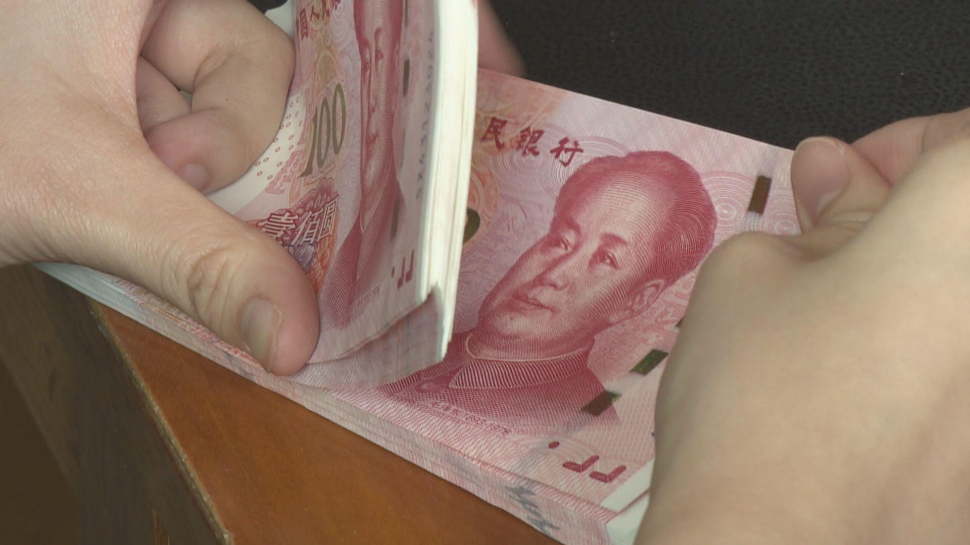 美財政部官員:華府關注近期人民幣貶值