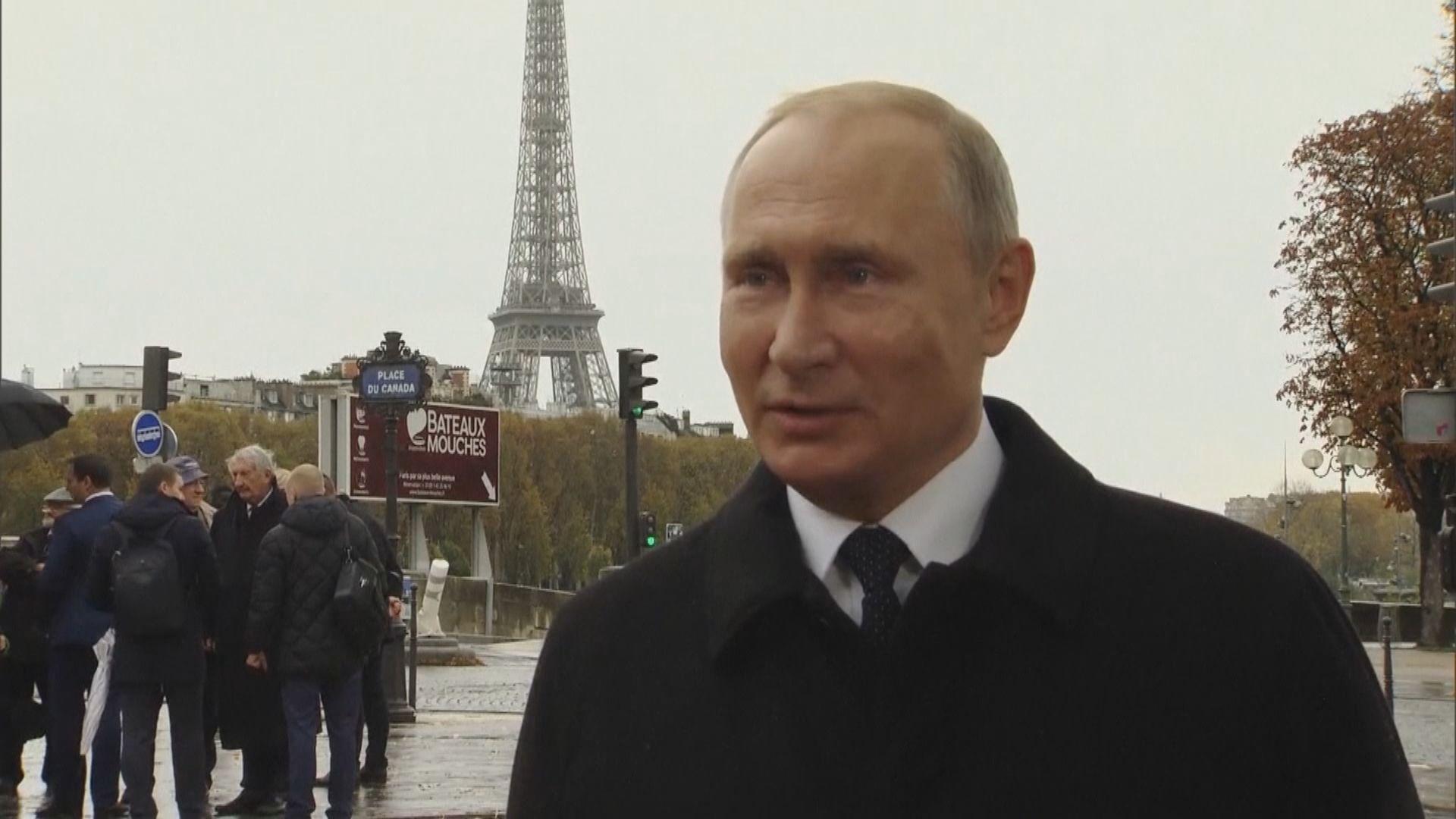 美俄領袖未有會談只曾簡短交談問好