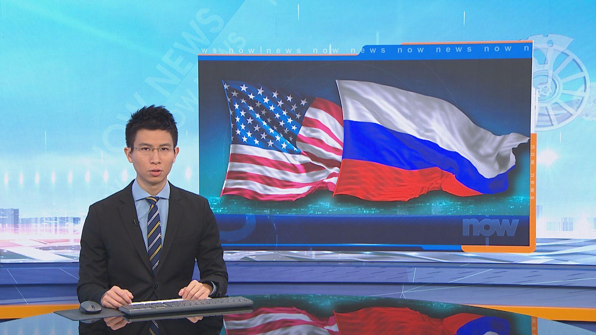 特朗普稱警告俄羅斯勿干預明年美國大選