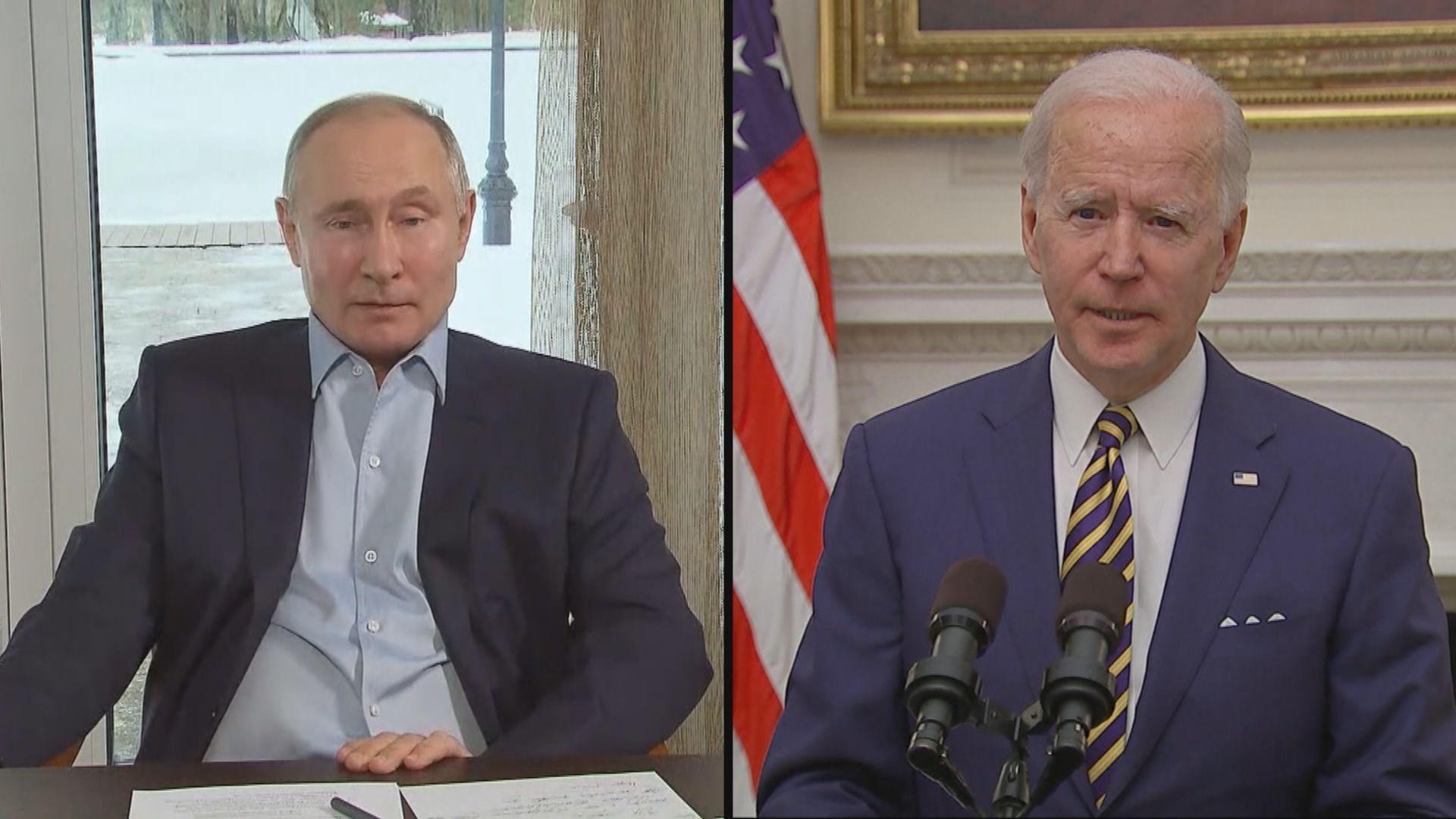 拜登與普京通電話 同意延長《新削減戰略武器條約》