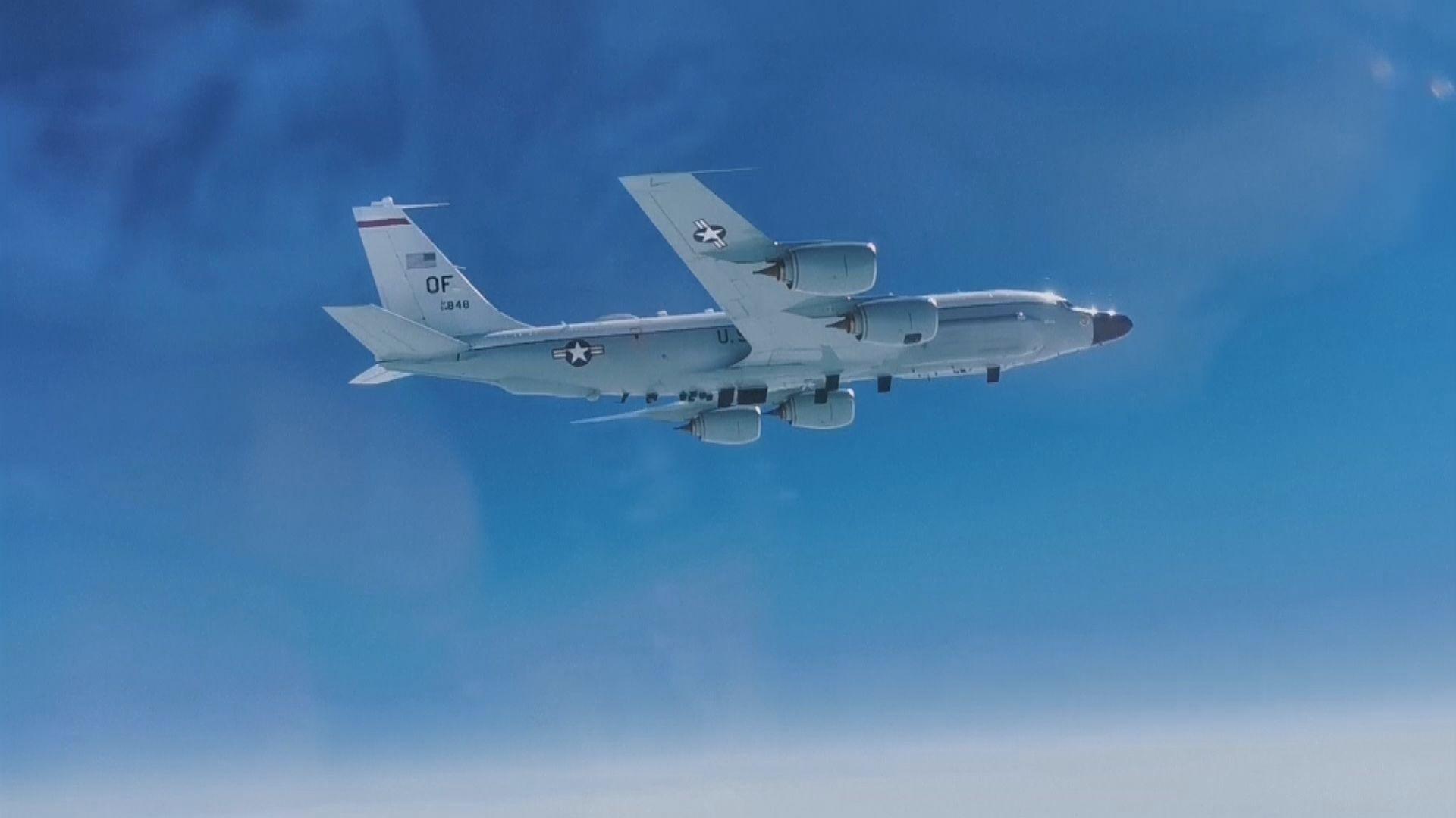 一架美軍偵察機在太平洋靠近俄國邊境一帶出現