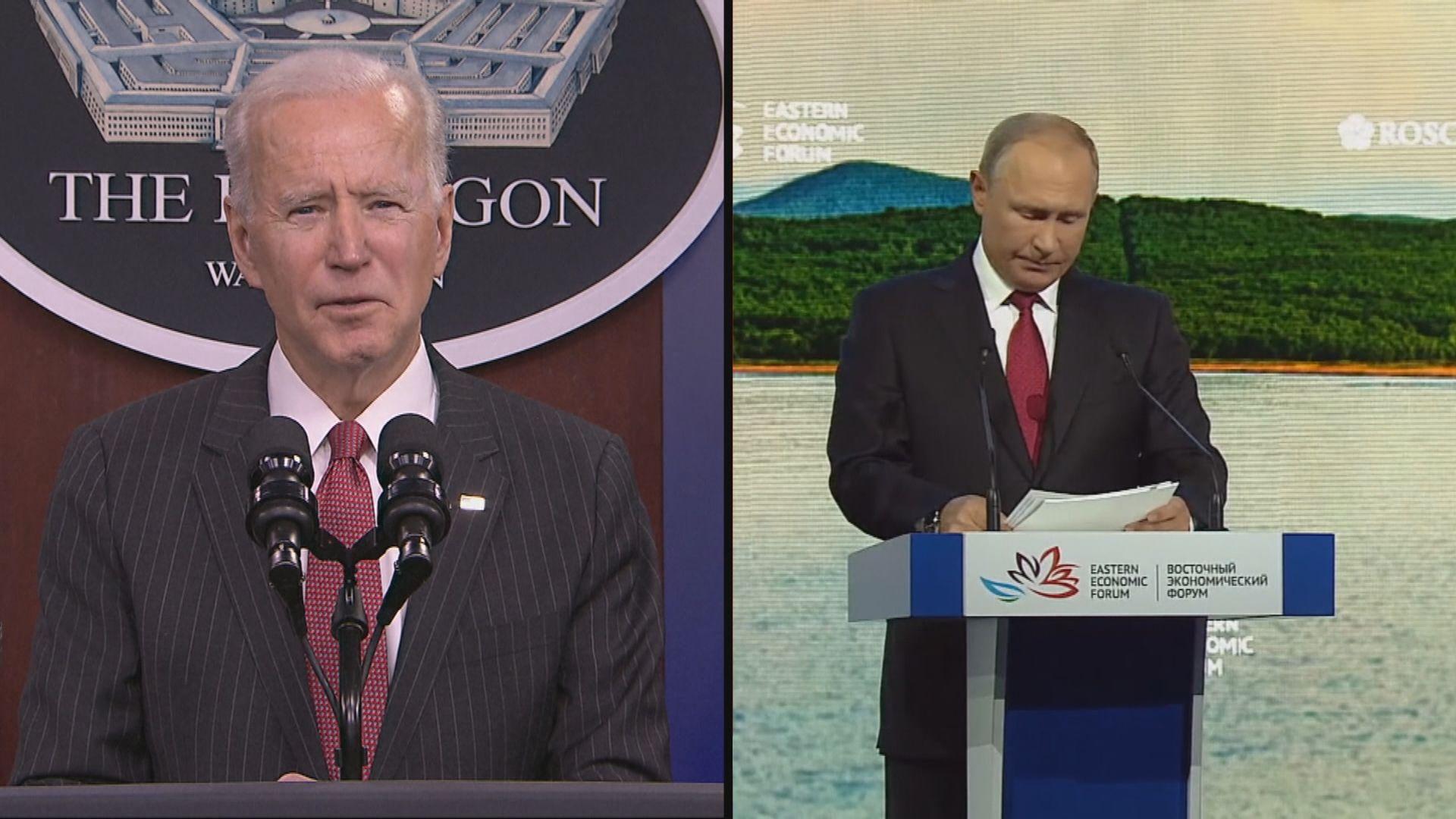 俄羅斯官員指俄美峰會或於六月舉行