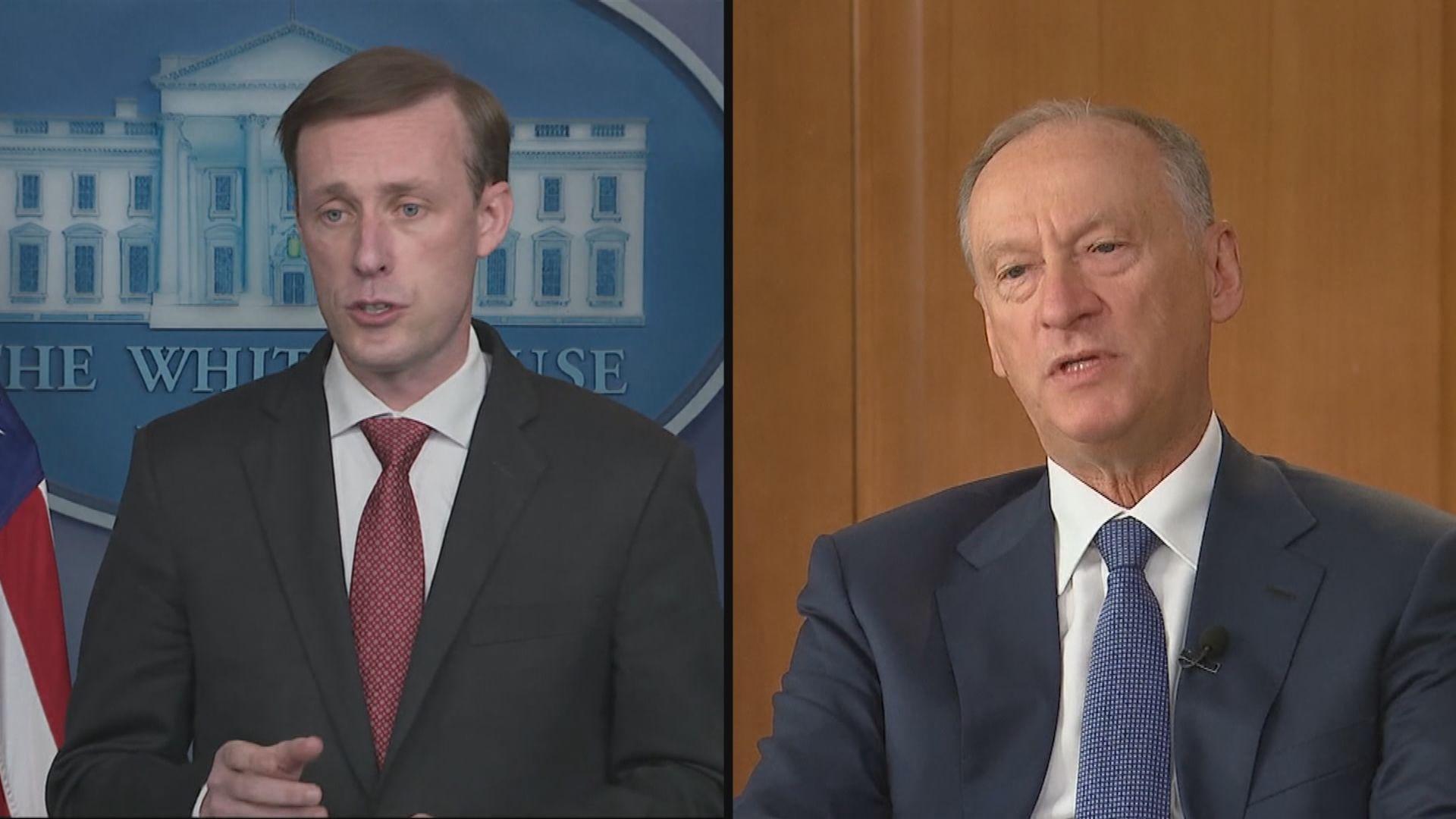美俄國安官員會談為美俄峰會做準備