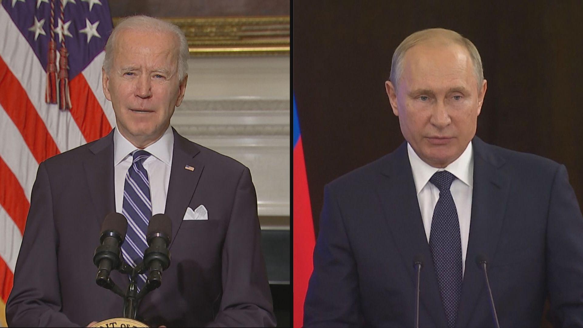 美冀對話穩定美俄關係 拜登或藉機削中俄關係集中制華