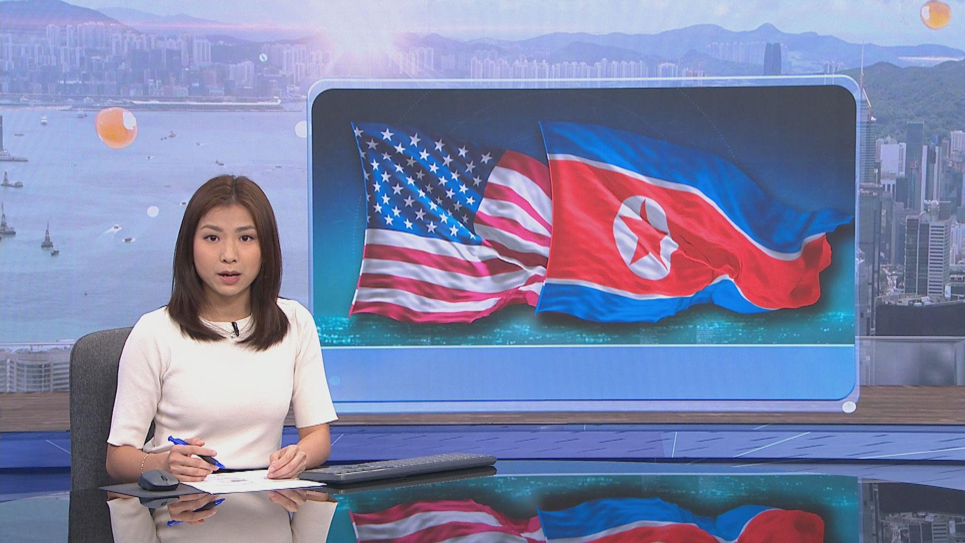 美國制裁兩間公司涉剝削北韓勞工