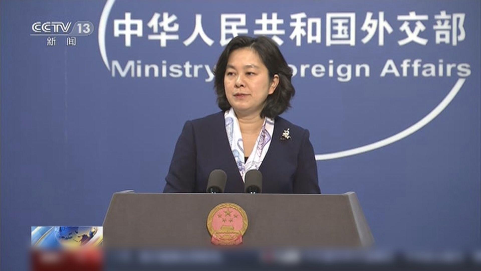 外交部批美國藉口委內瑞拉問題打壓中國企業
