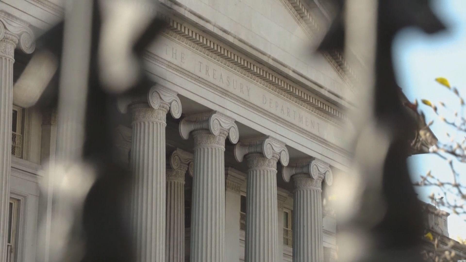 美國財政部制裁七間在港註冊公司