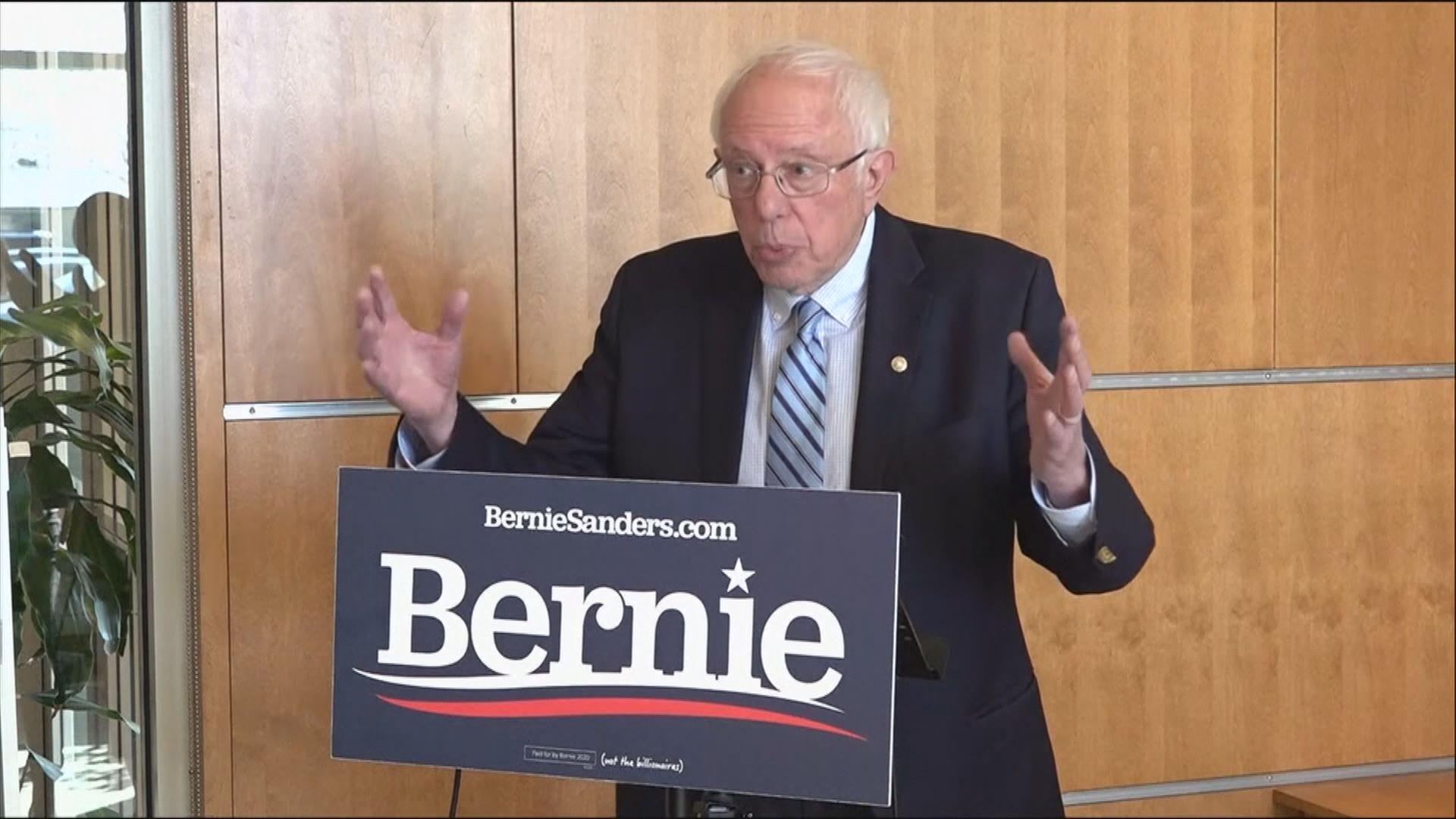 桑德斯退出美國民主黨總統提名初選