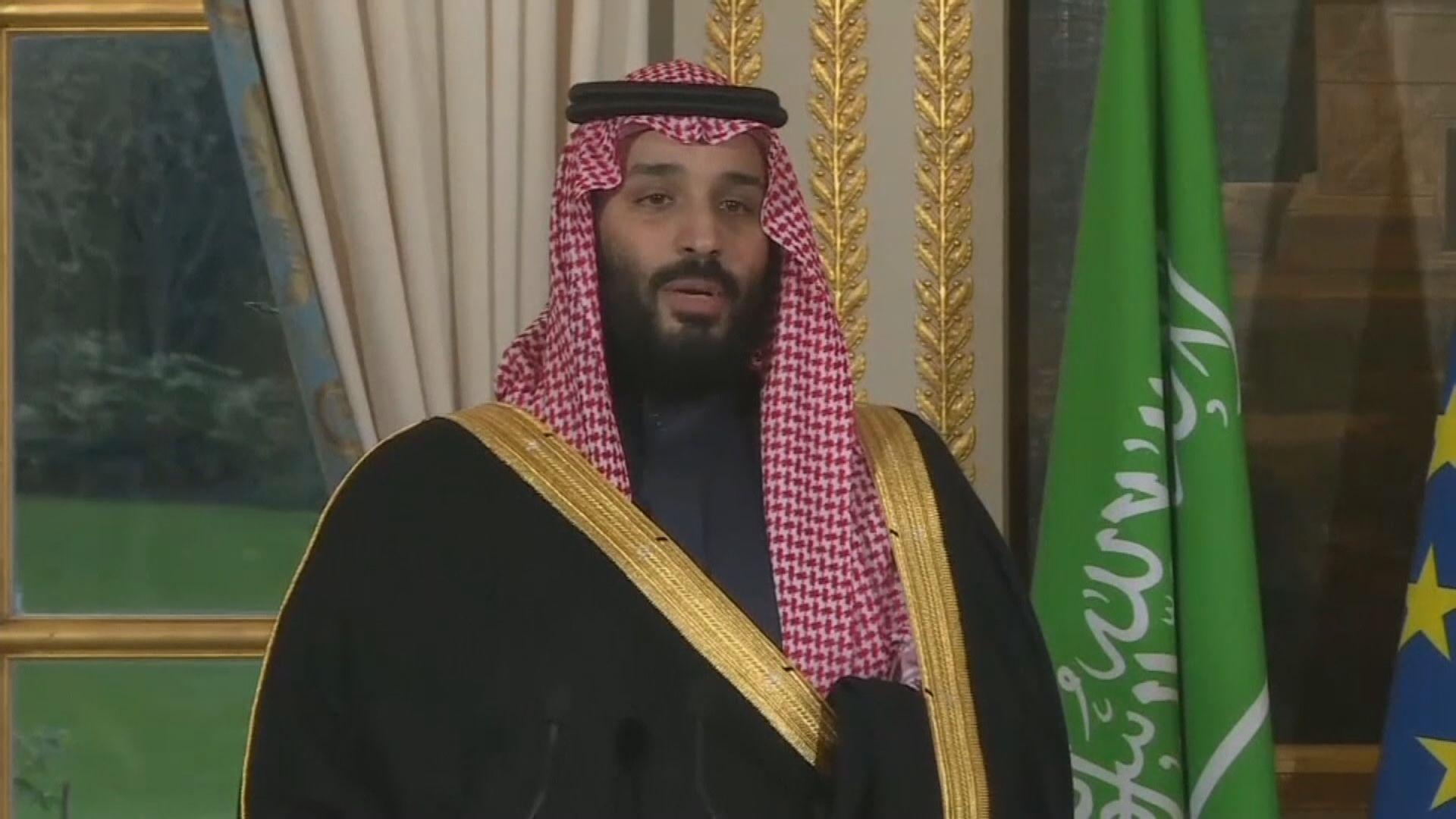美參議院一致通過沙特王儲為卡舒吉之死負責