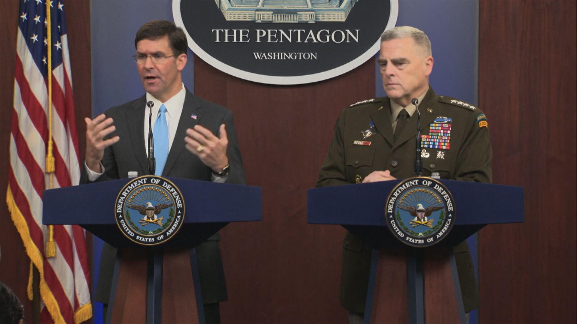 美國繼向沙特派兵及軍事裝備應對伊朗威脅