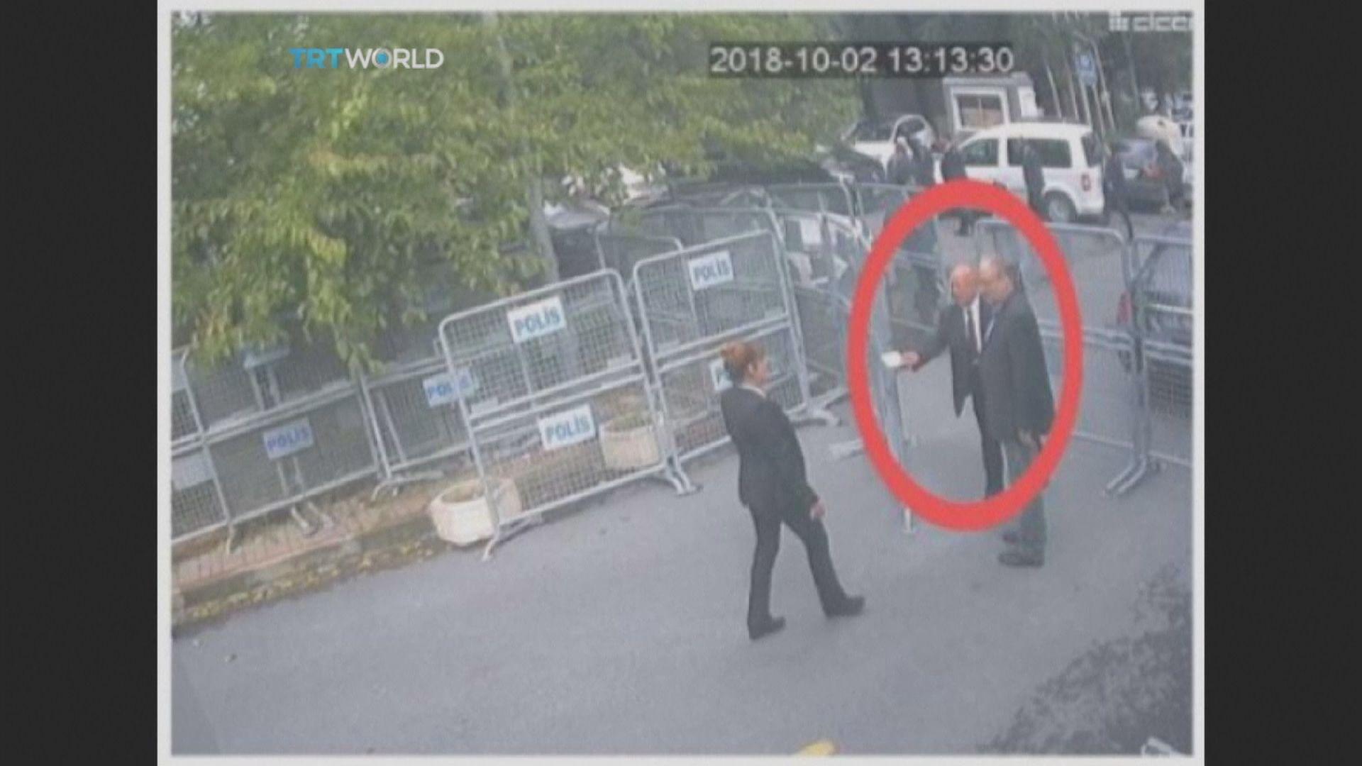 美國解密報告指沙特王儲批准殺害卡舒吉
