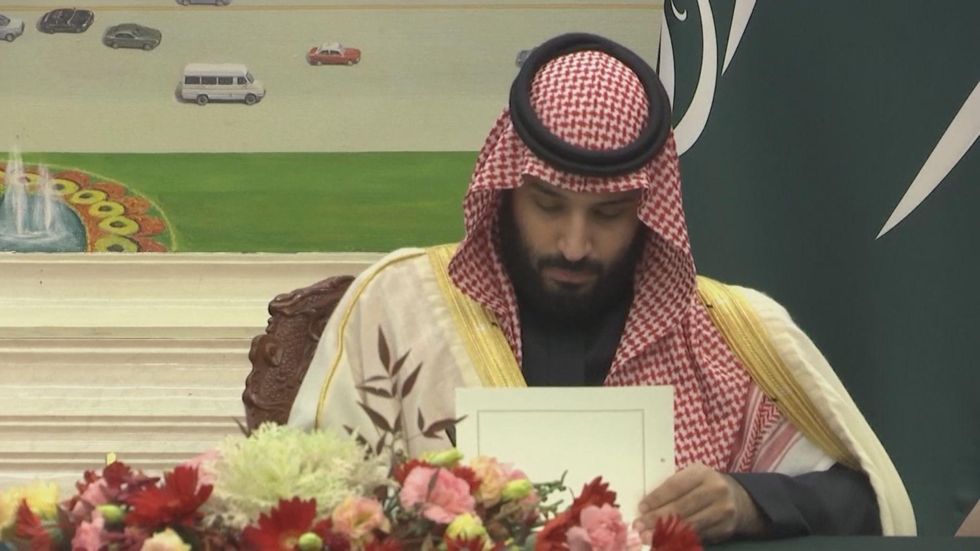美國就卡舒吉遇害事件制裁多人 惟未包括沙特王儲
