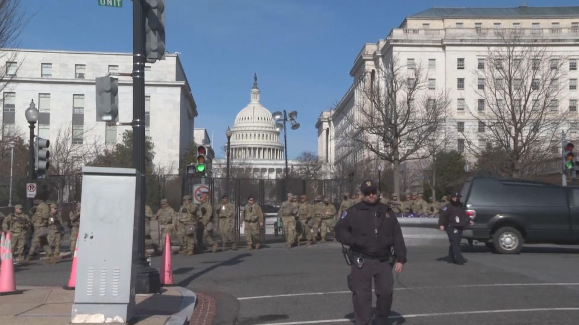 美國總統就職禮前首都加緊戒備 至少7000名國民警衛軍從各州調往華盛頓