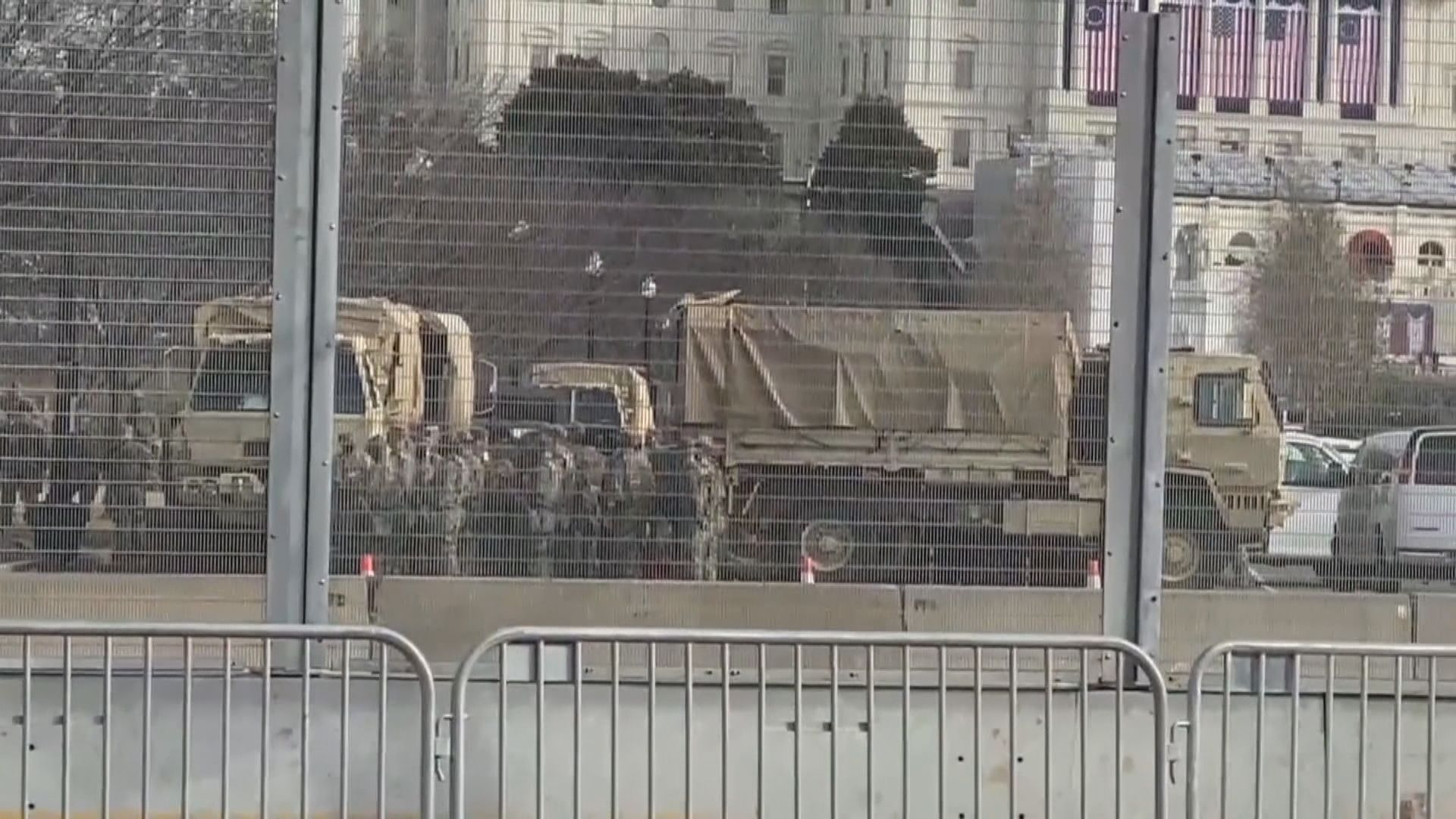 美國國會警方連續第二日總統就職會場外拘捕可疑人士