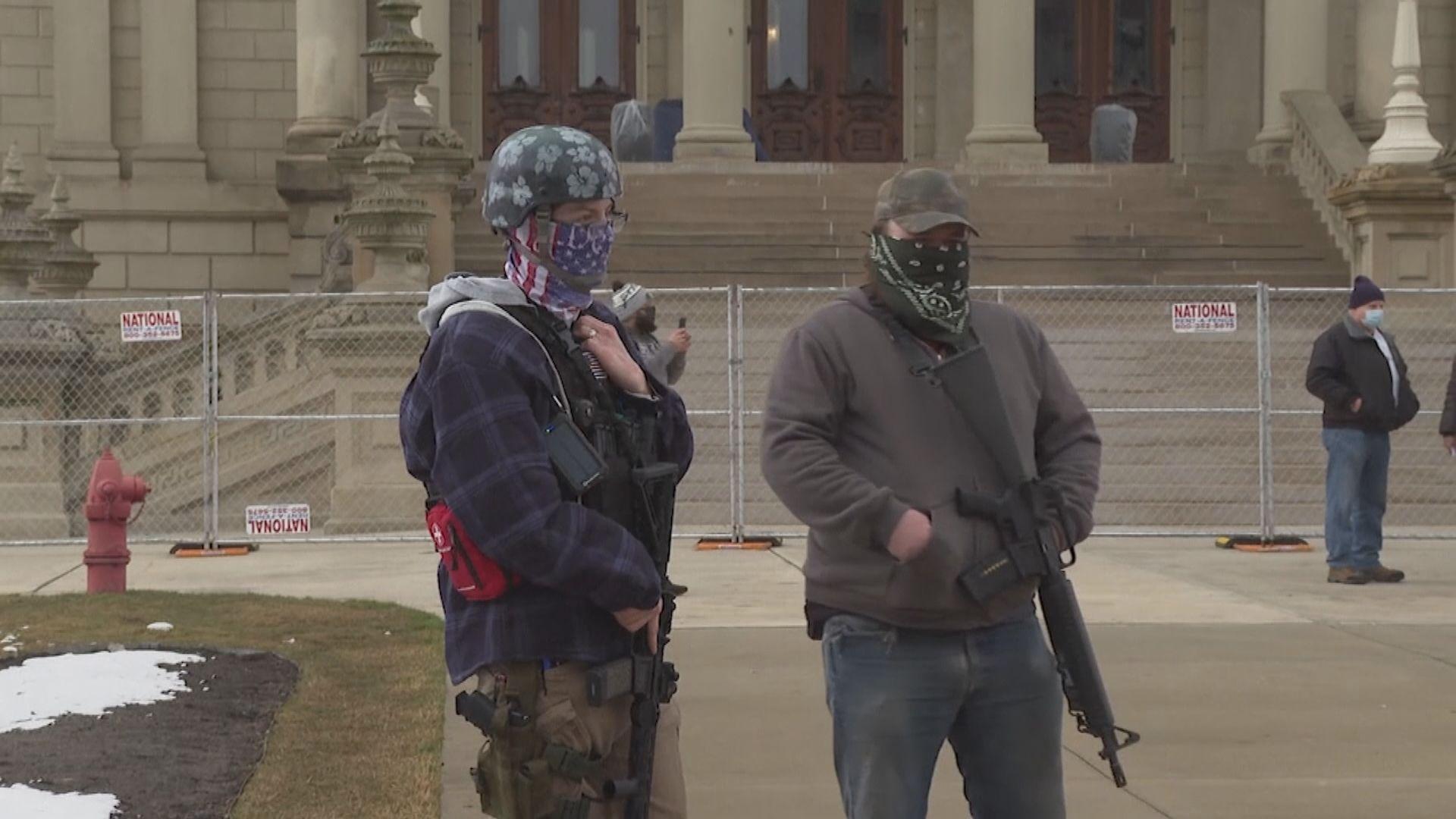 美國多州有人持械到州議會大樓聚集 華盛頓大致平靜