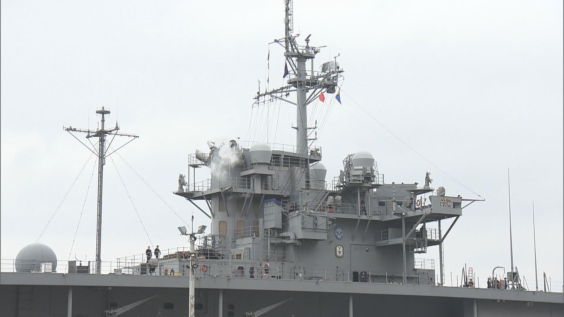 美軍藍嶺號短暫停留香港水域