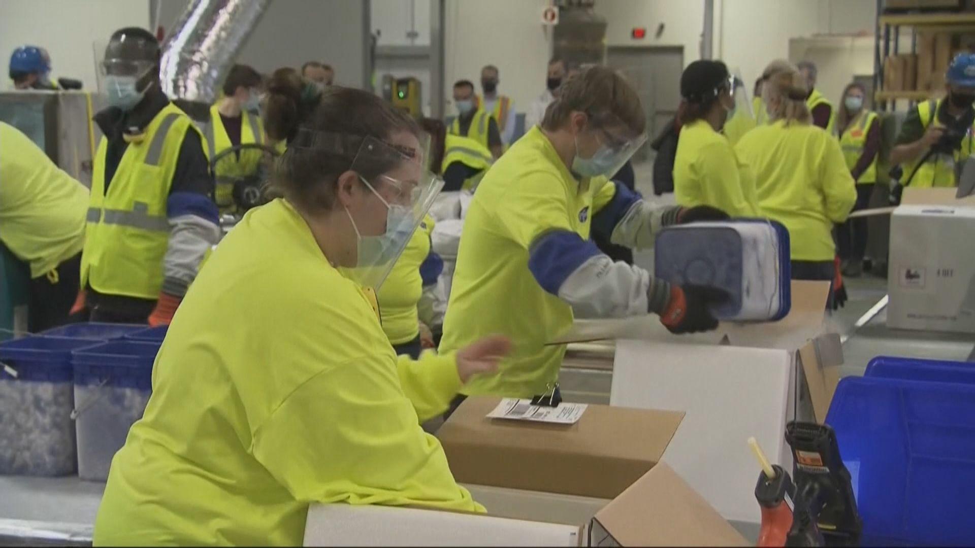 美國首批新冠疫苗料最快周一早上送達各州