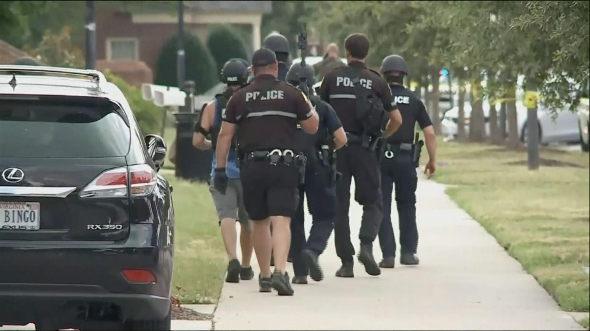美國弗吉尼亞州槍擊案多人死傷