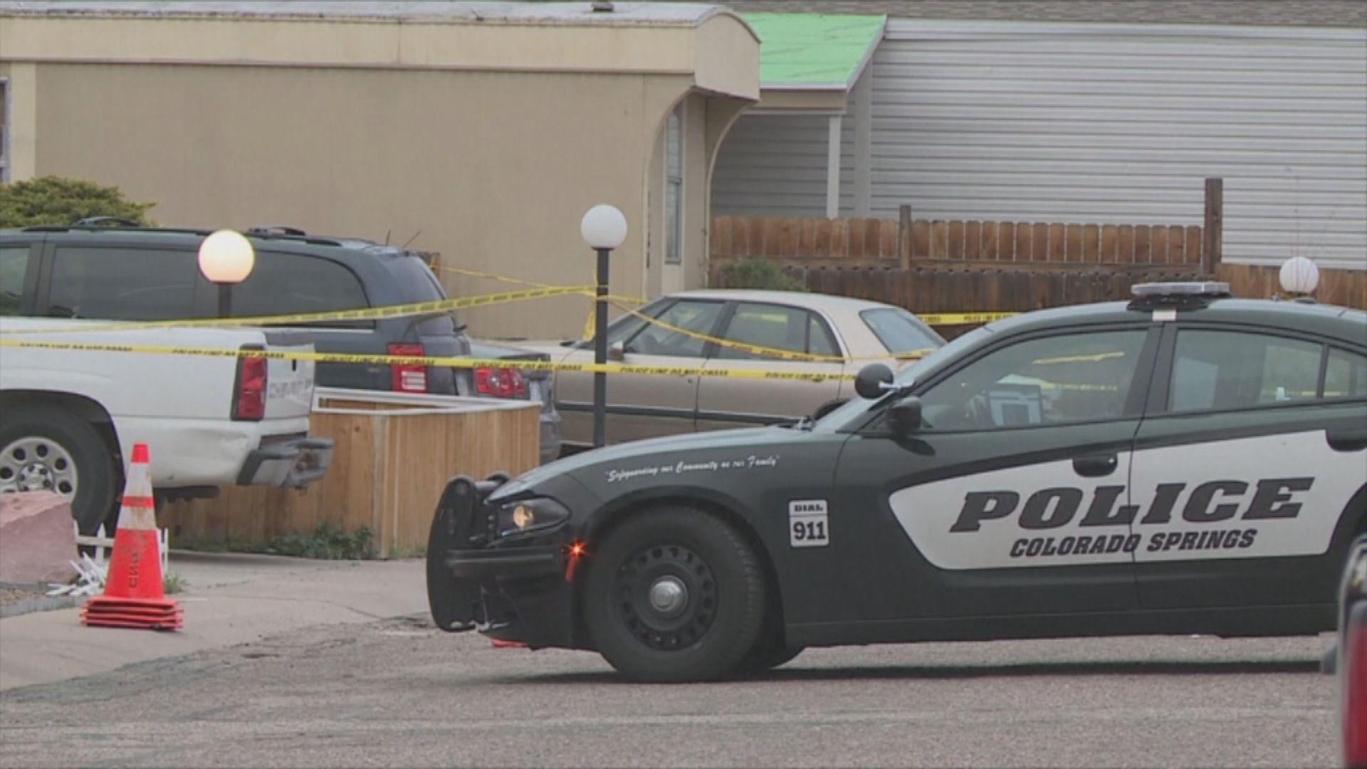 科羅拉多州生日派對槍擊案最少七死