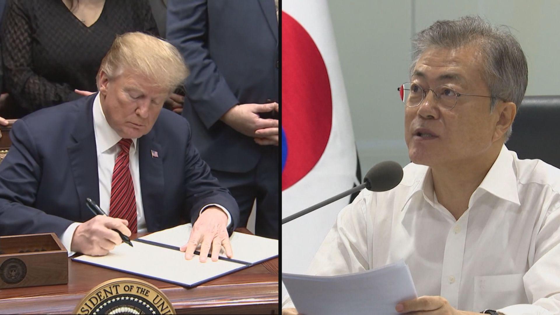 美韓領袖下月G20峰會期間會晤