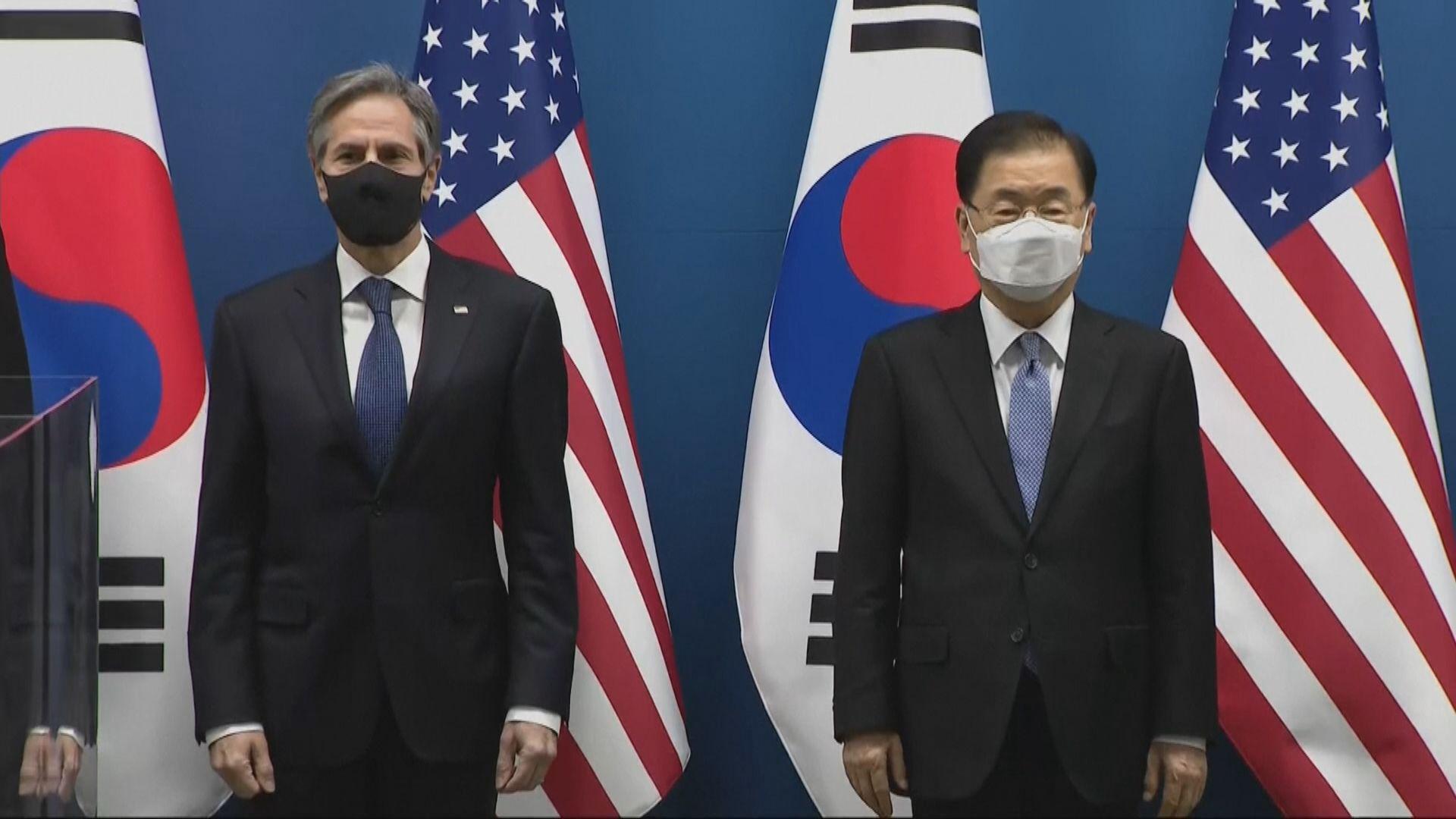 美韓外長防長舉行「2+2」會談