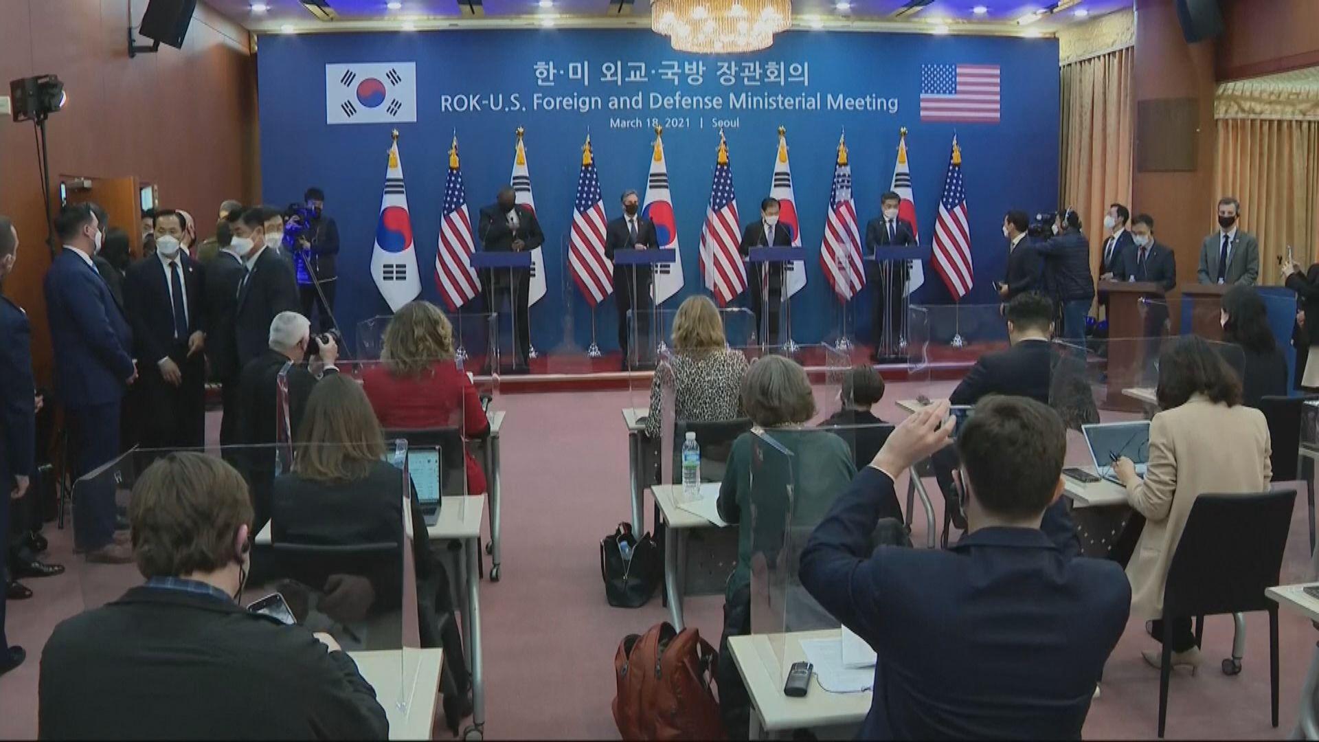 美韓「2+2」會談籲中國發揮影響力促成北韓無核化
