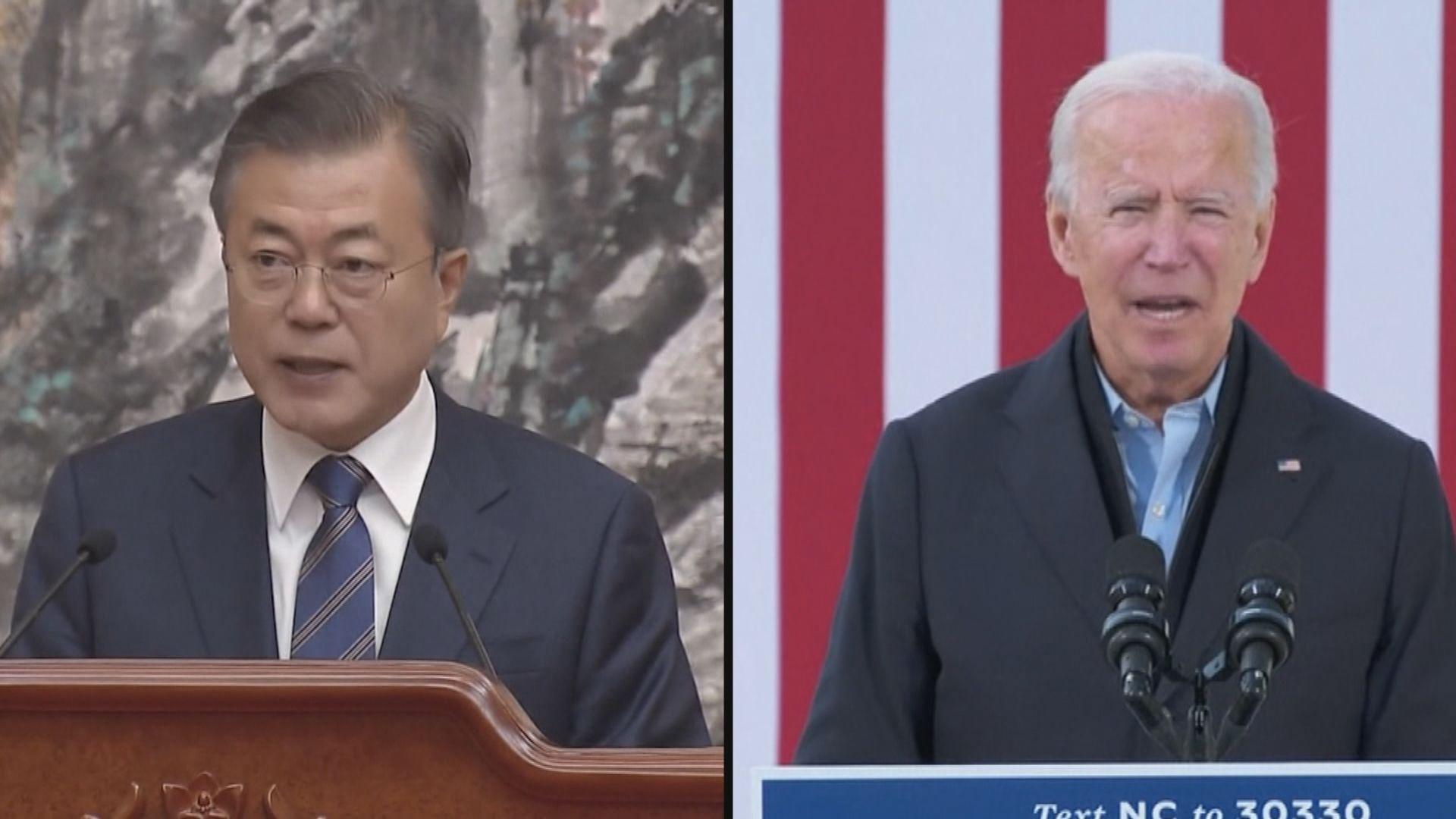 南韓總統文在寅下月訪美與拜登舉行峰會