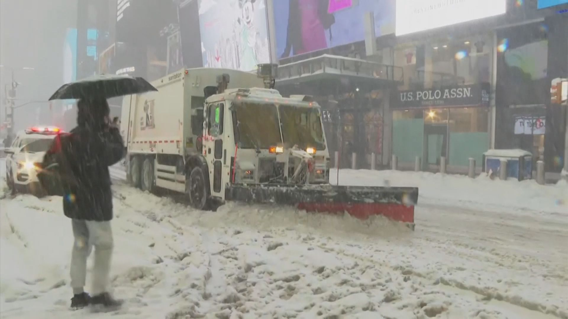 美國東北遭暴風雪吹襲 紐約市等宣布進入緊急狀態