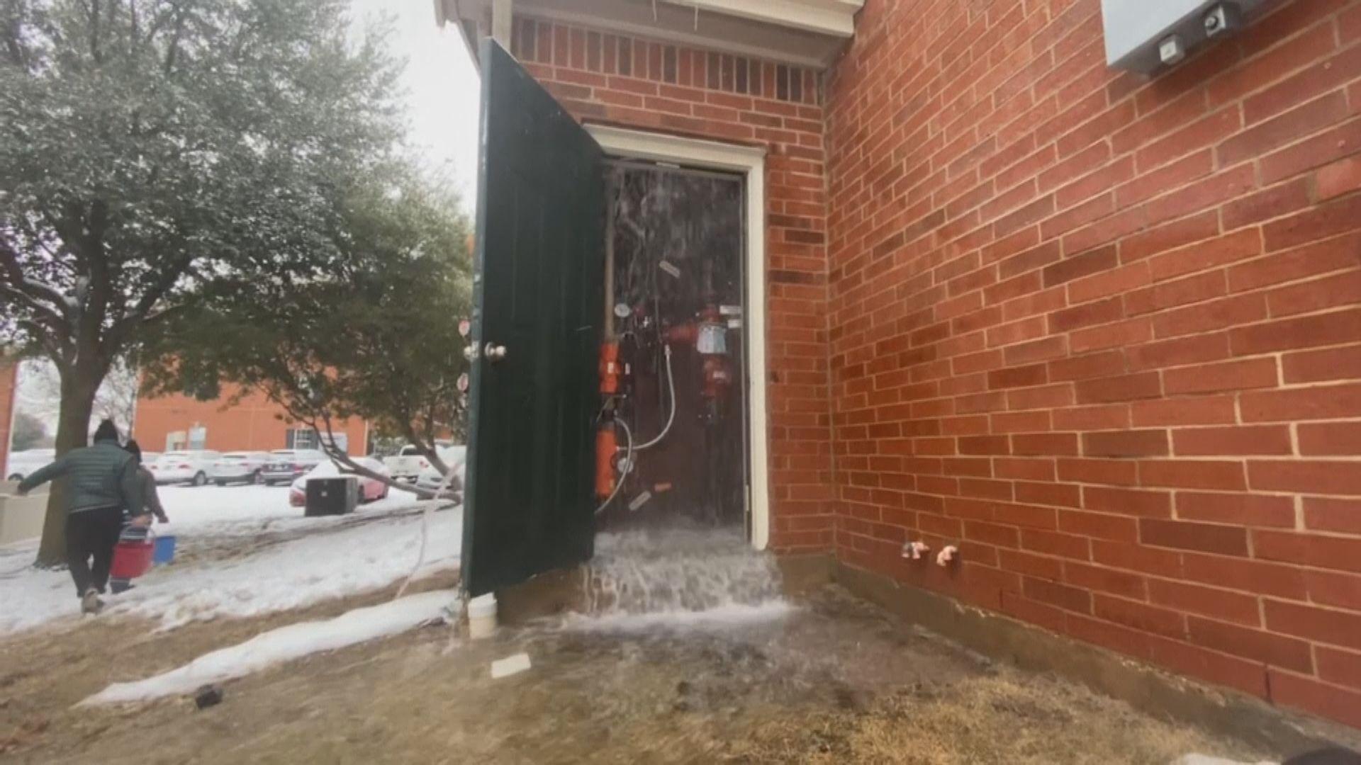 美國極端寒冷天氣持續 得州有水管爆裂導致供水短缺