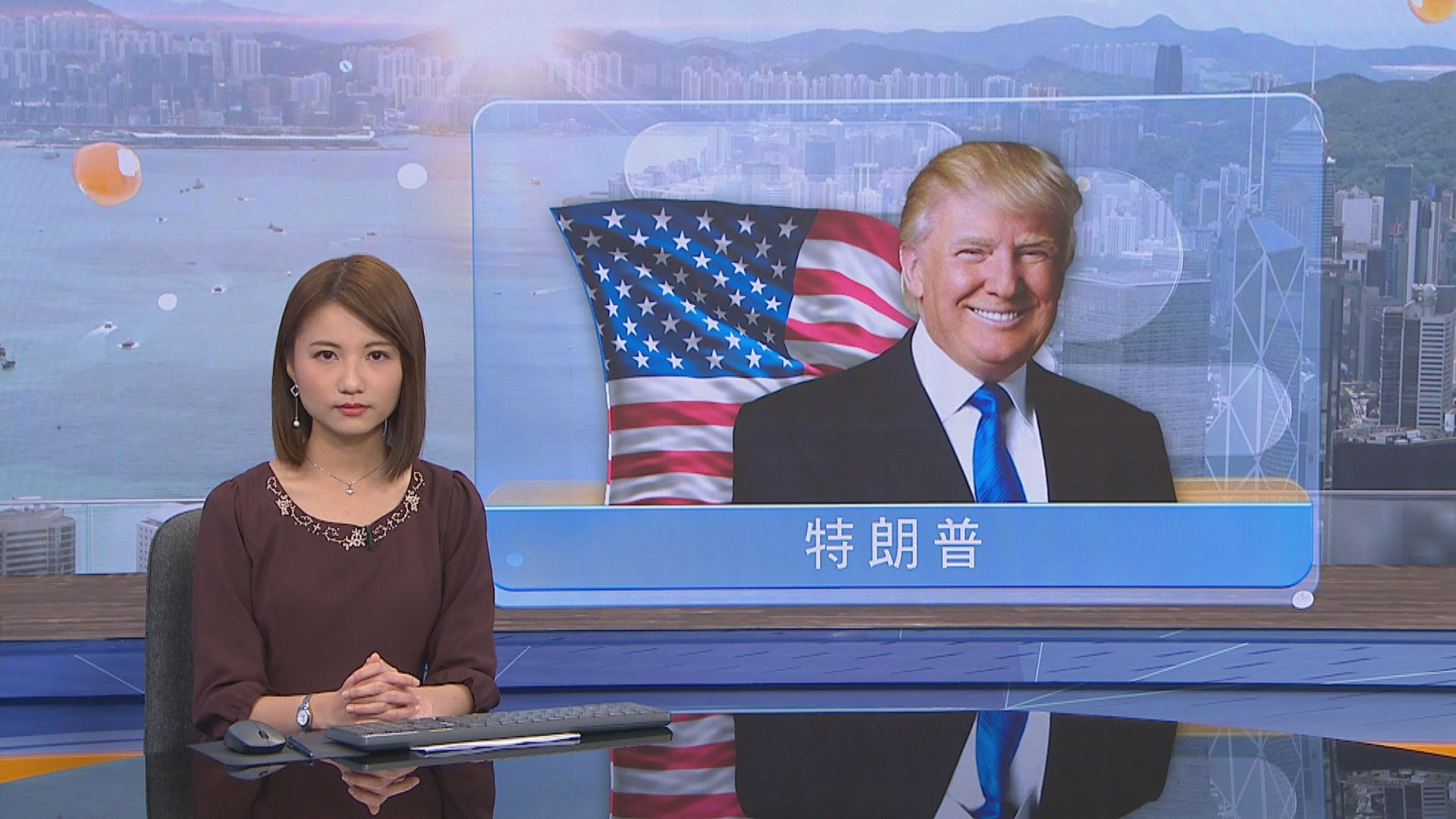 特朗普將在2月4日到國會發表國情咨文