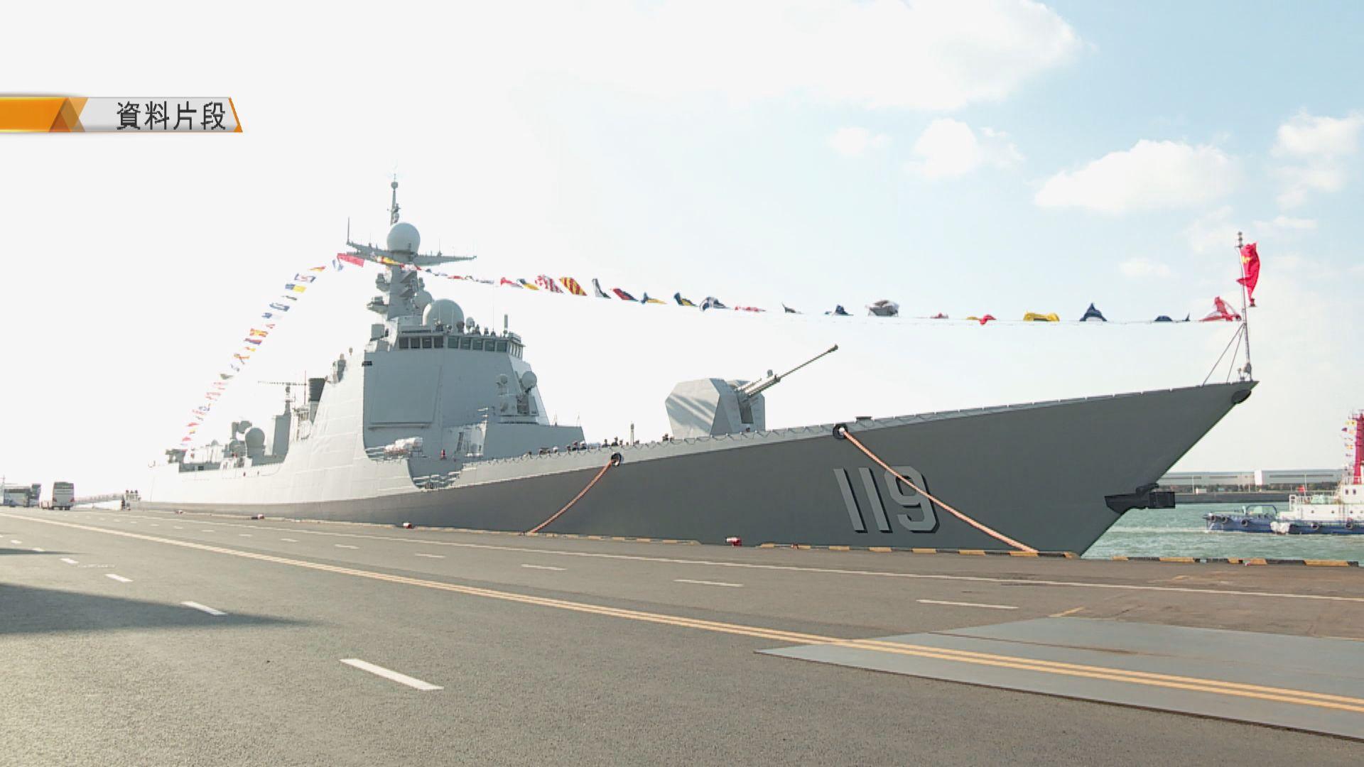美軍艦再駛近南海中國控制島礁遭驅離
