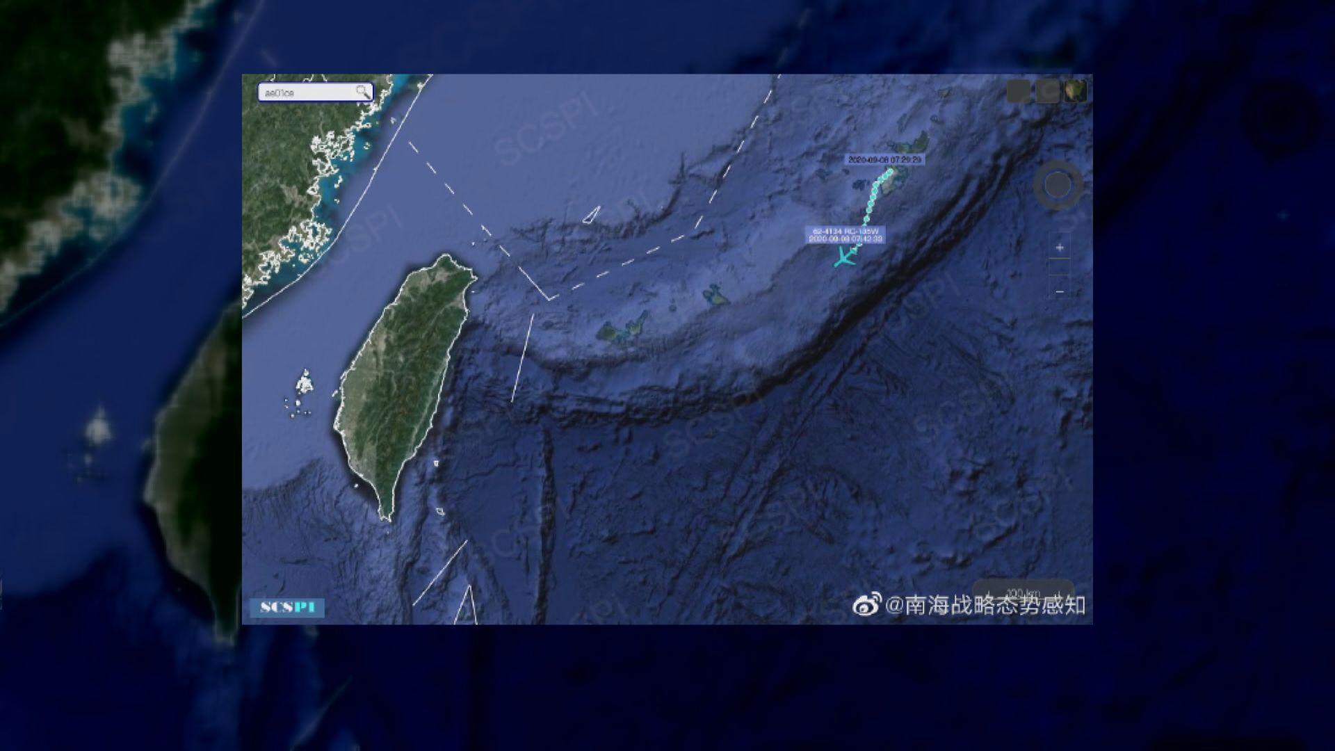 內地智庫:美偵察機疑偽裝成大馬飛機偵察南海