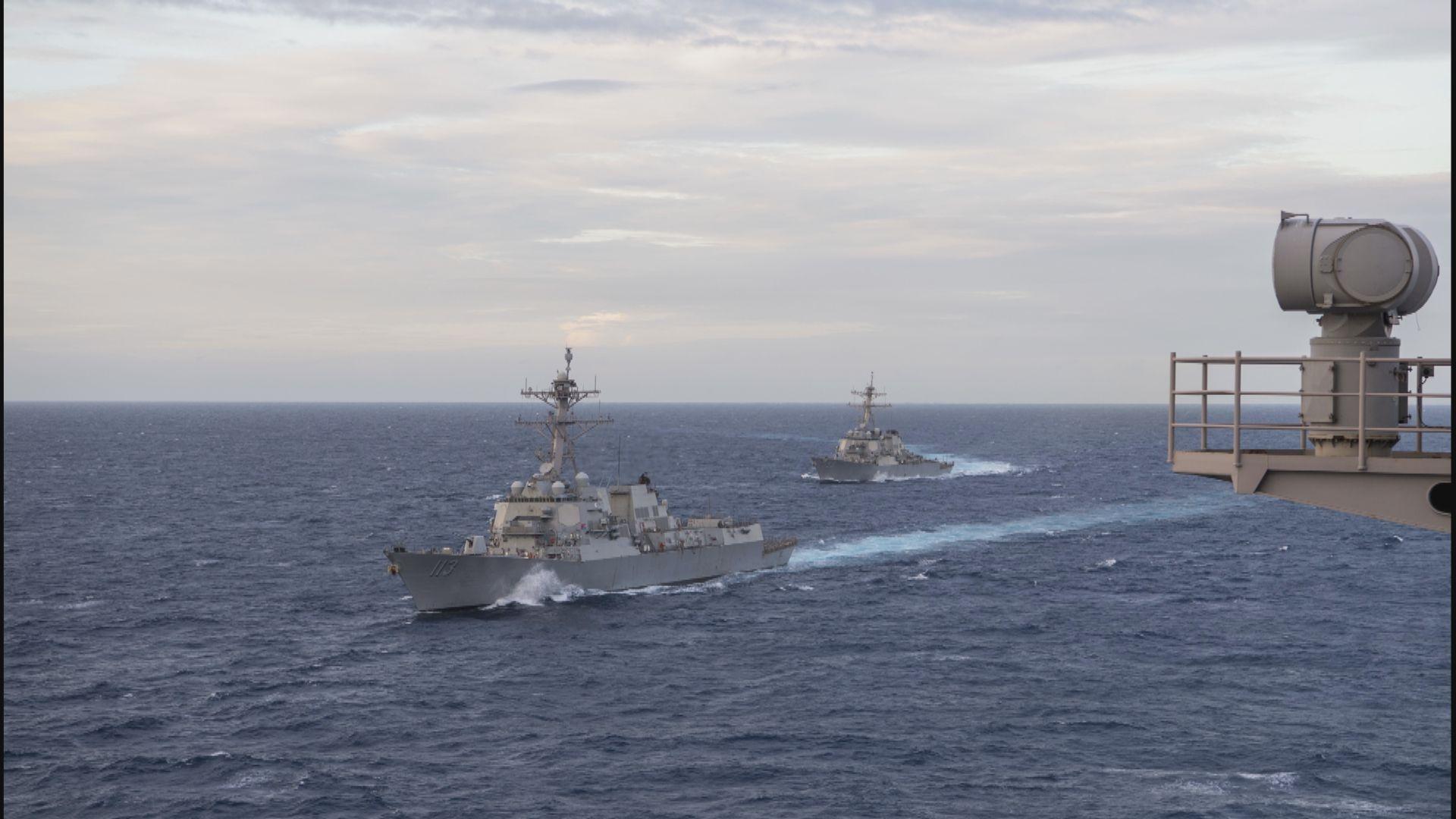美軍兩個航母戰鬥群在南海聯合演習