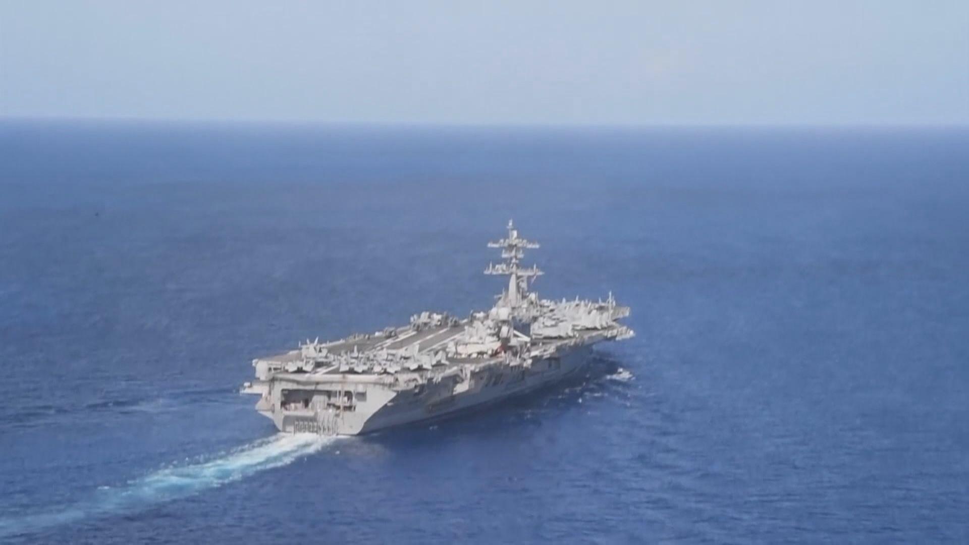 美國航母羅斯福號上午駛入南海