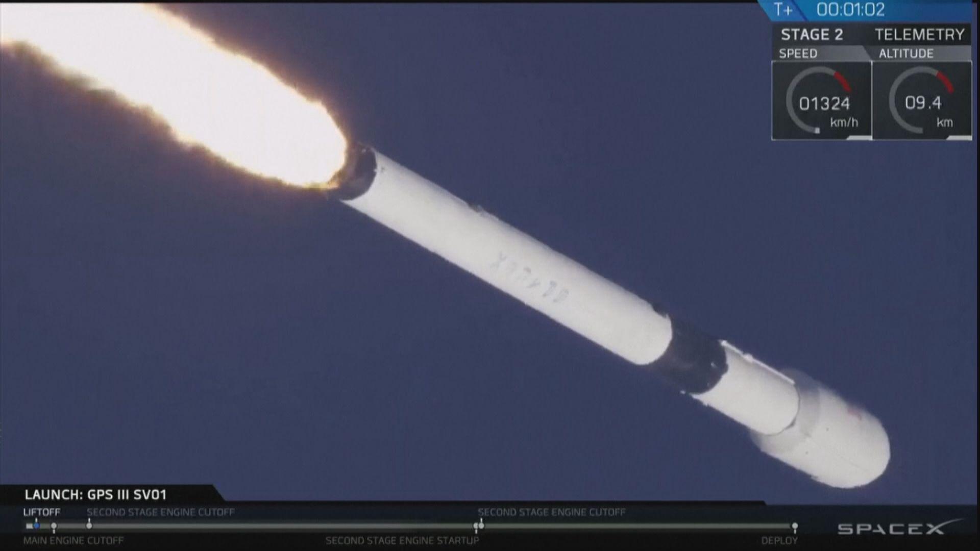 SpaceX火箭將美軍定位衛星送入軌道