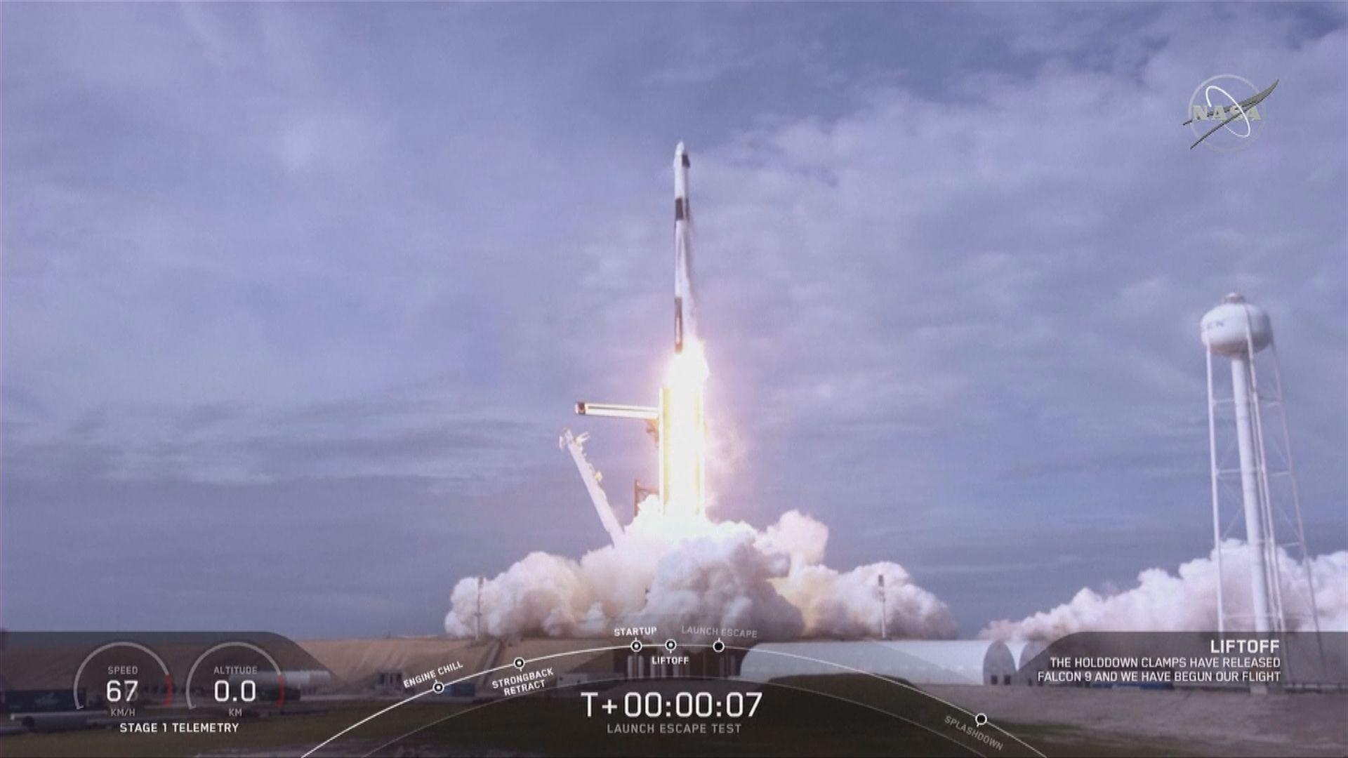 SpaceX載人飛船通過緊急逃生測試