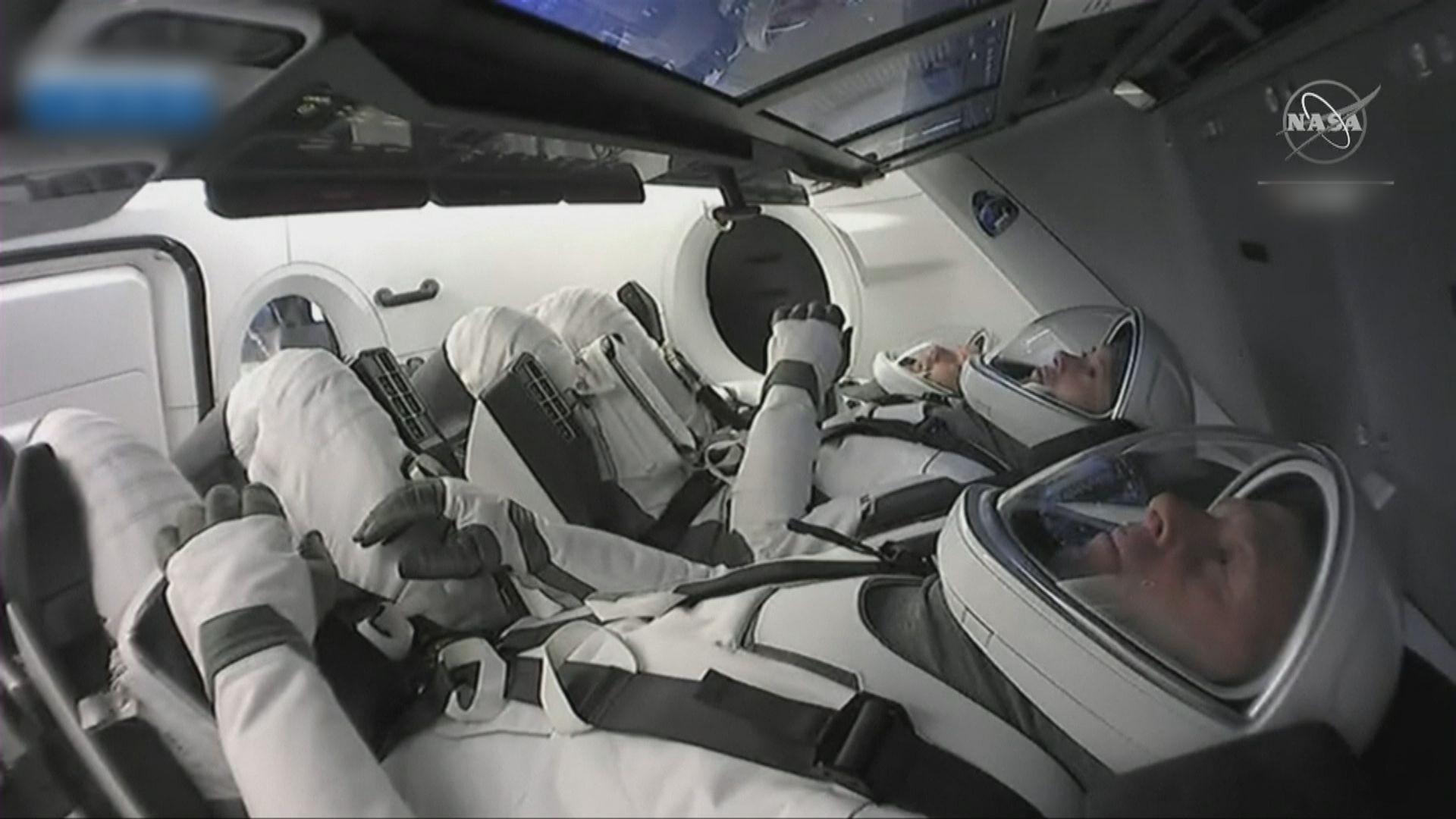 SpaceX龍飛船成功搭載太空人升空