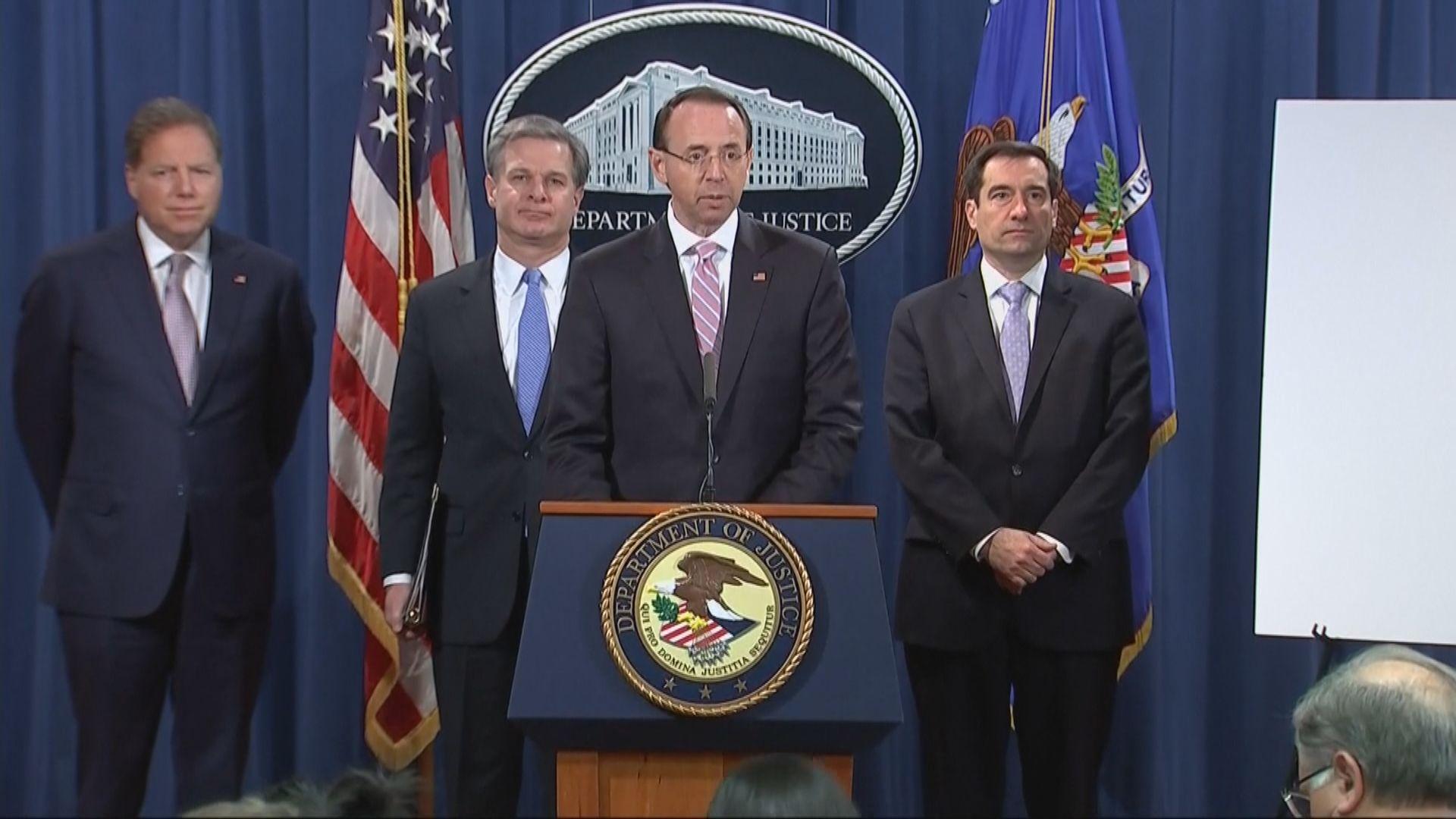美國起訴兩名中國黑客