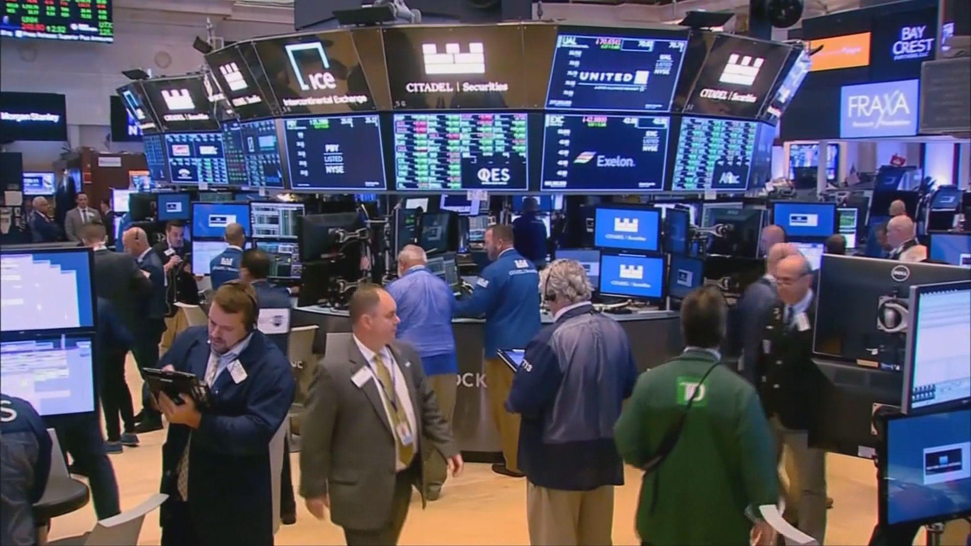 企業業績欠佳和貿易關係緊張 美股下跌
