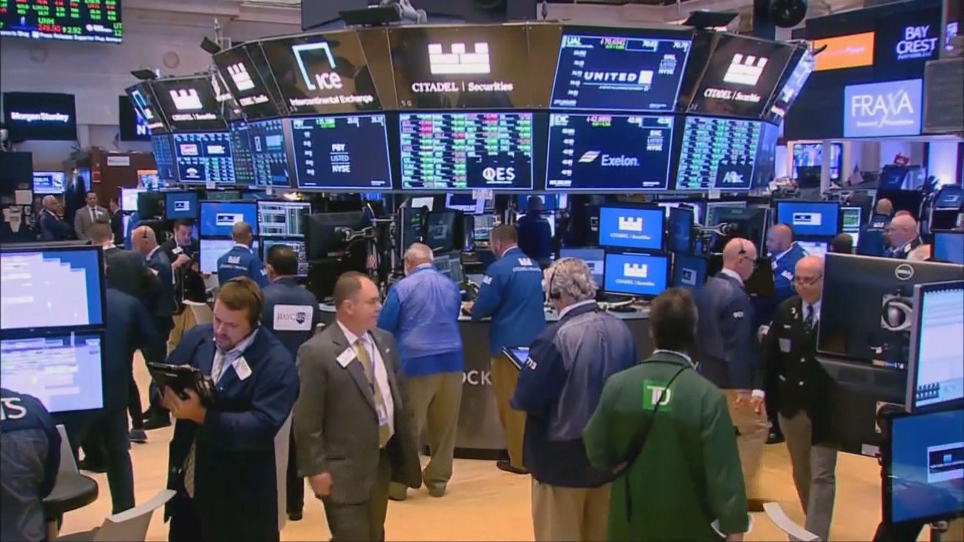 美股反覆高收 觀望聯儲局議息結果