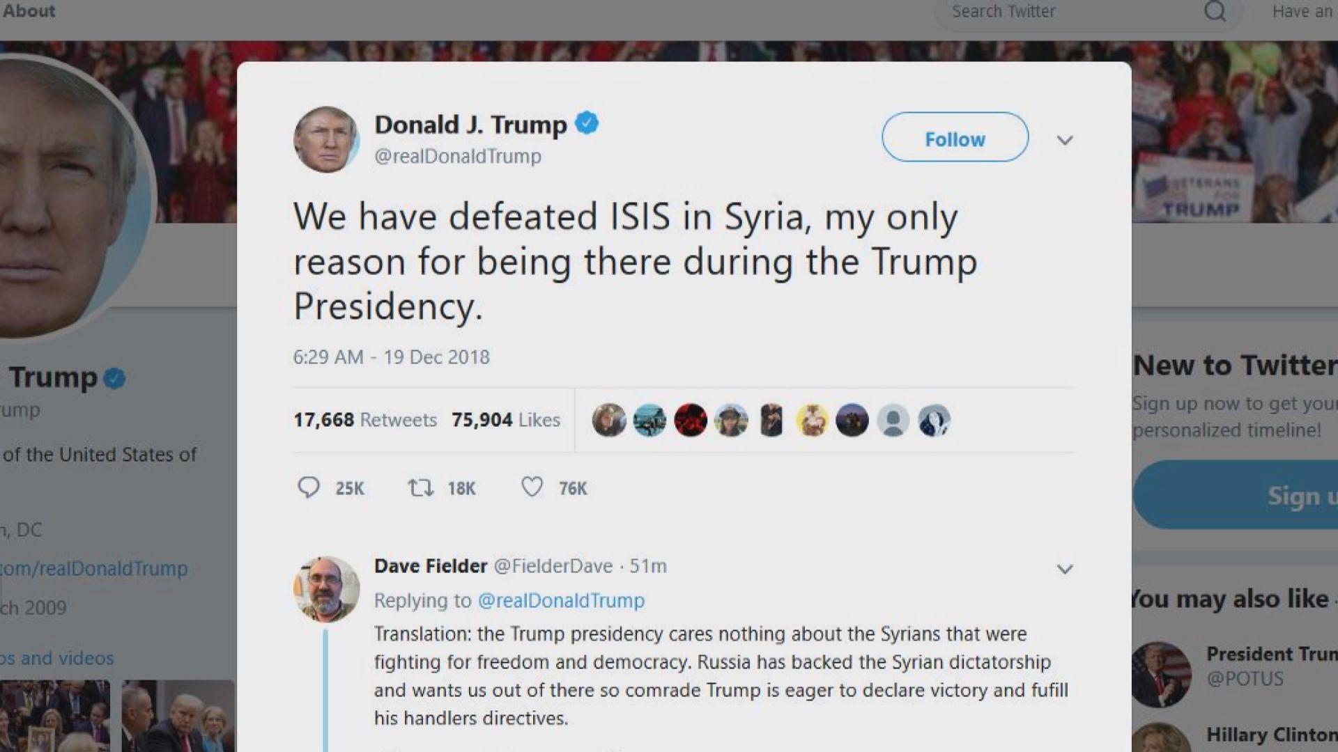 美國計劃從敘利亞全面撤軍