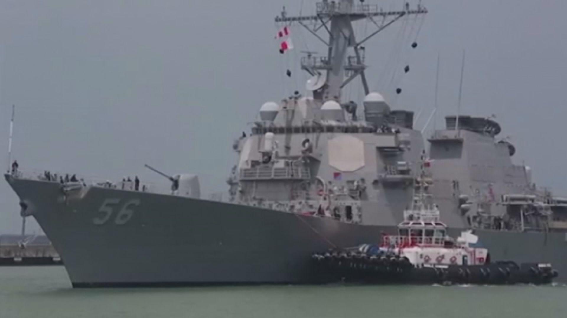 美軍兩艘軍艦通過台灣海峽