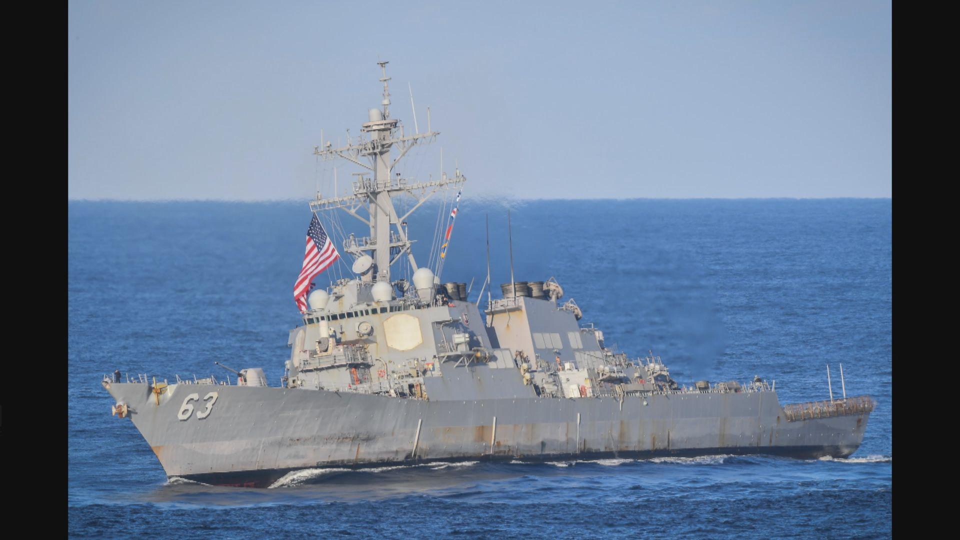 美國兩艘軍艦通過台灣海峽