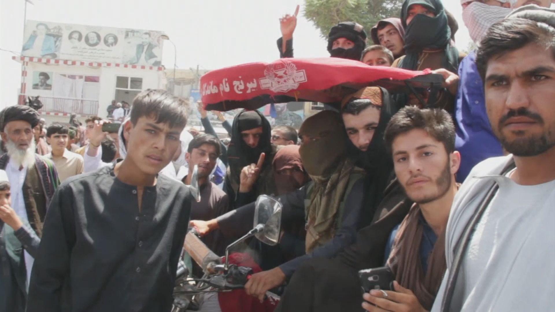美國與塔利班月底將簽署臨時停火協議