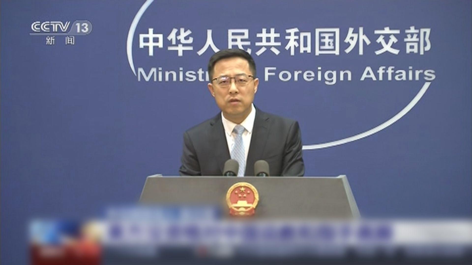 美國起訴9人涉強迫中國逃犯回國受審 北京批污衊抹黑