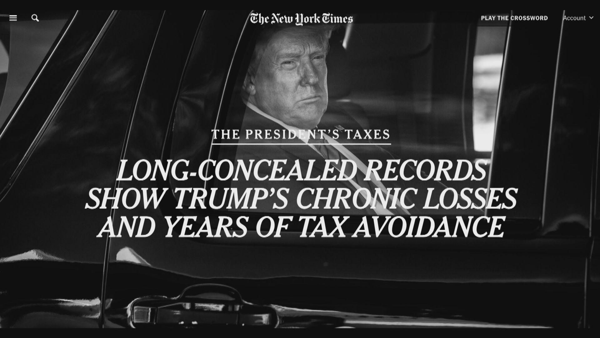 《紐約時報》指特朗普因集團虧蝕極少繳聯邦所得稅