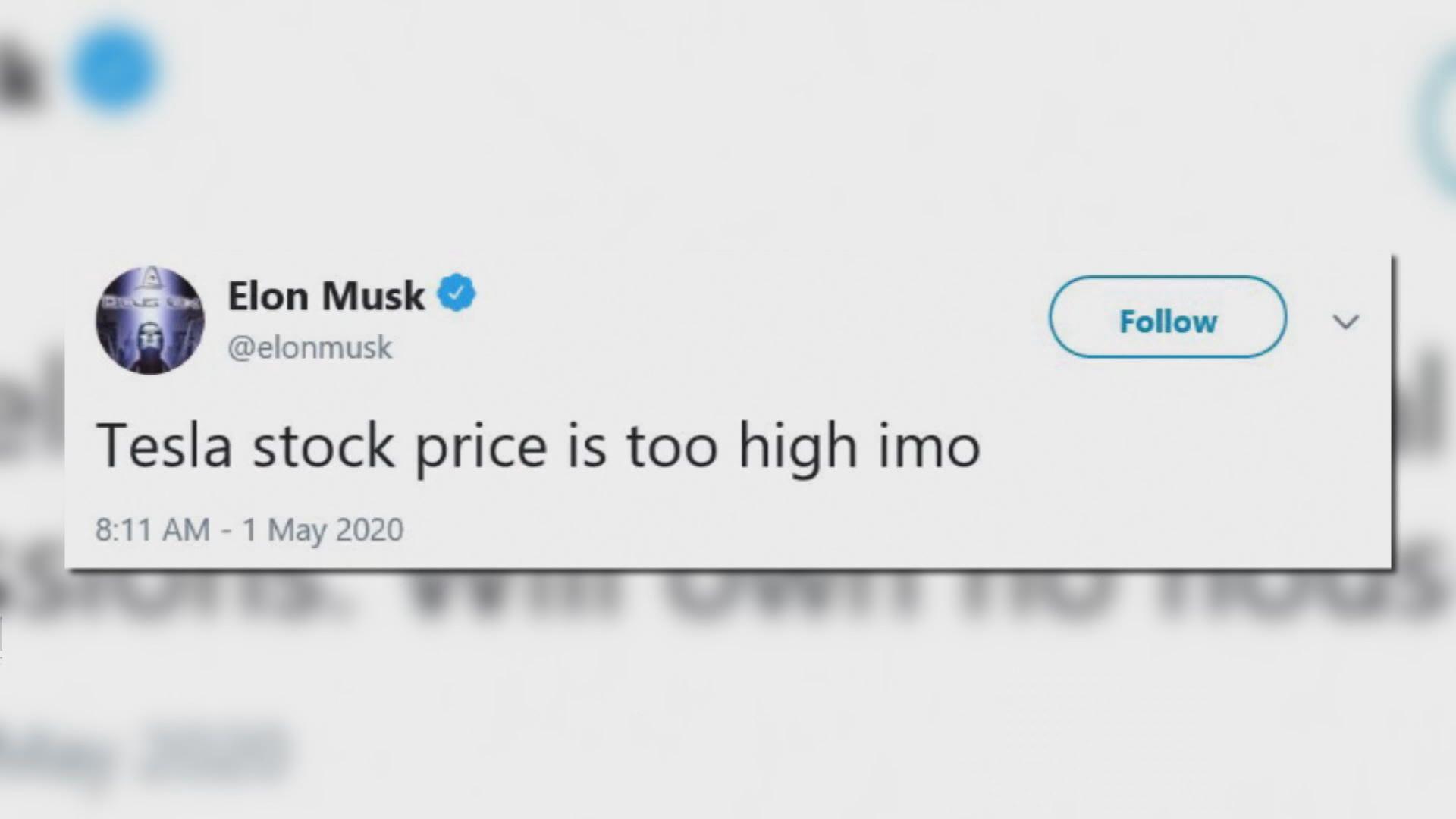 馬斯克指Tesla股價過高 累股價急挫